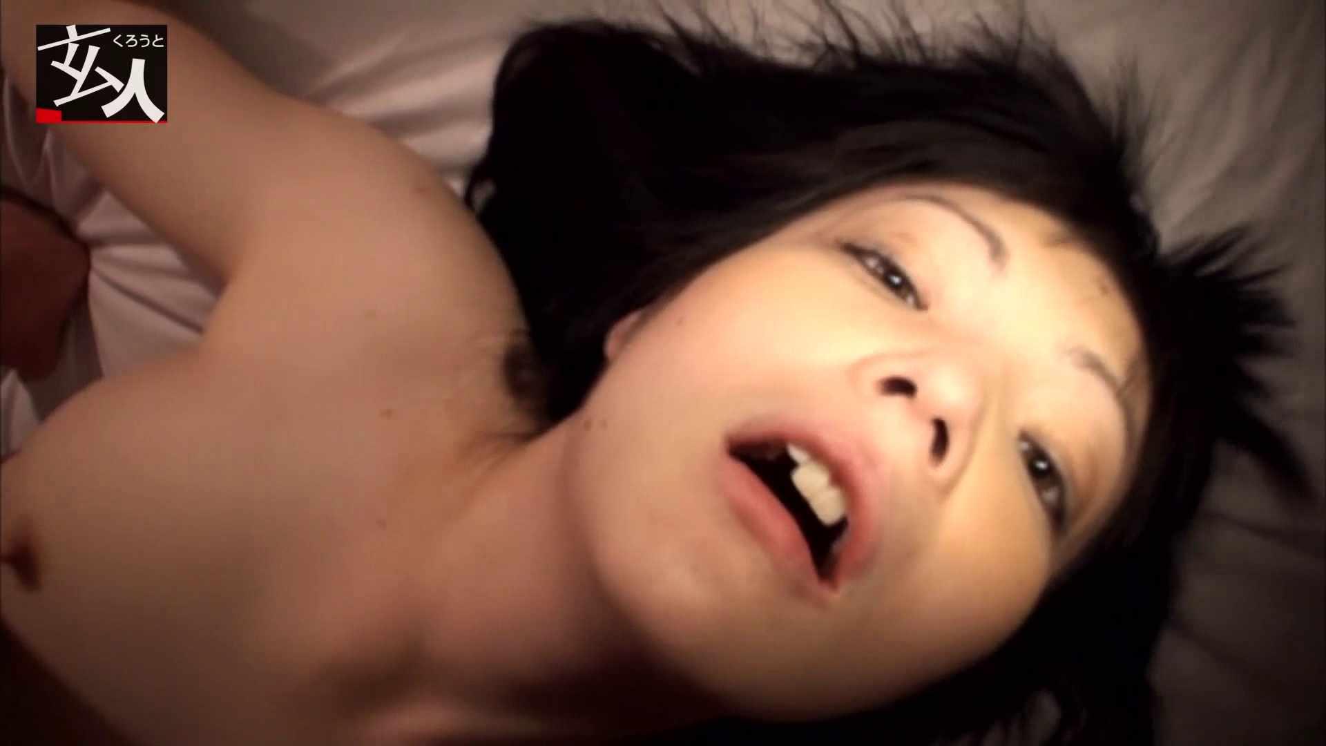 「邪淫無限ループ」変質者拉致~失われた自分~ つるのゆう 細身体型 オマンコ動画キャプチャ 91枚 86