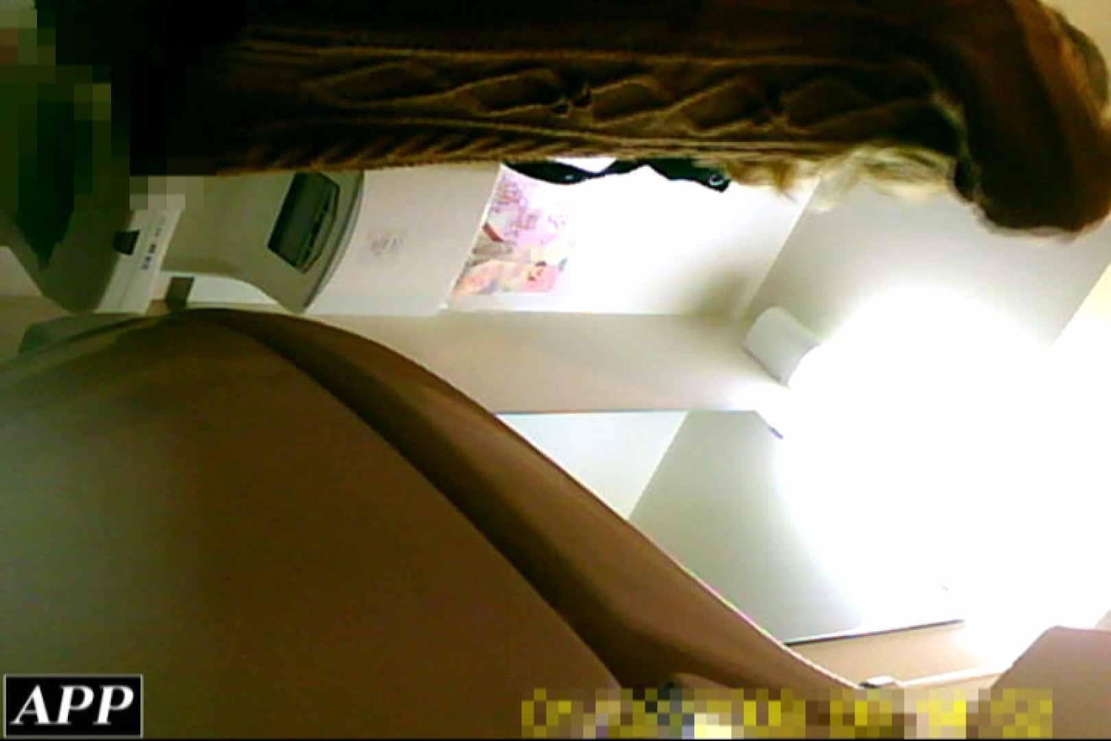 3視点洗面所 vol.01 洗面所のぞき 濡れ場動画紹介 109枚 52