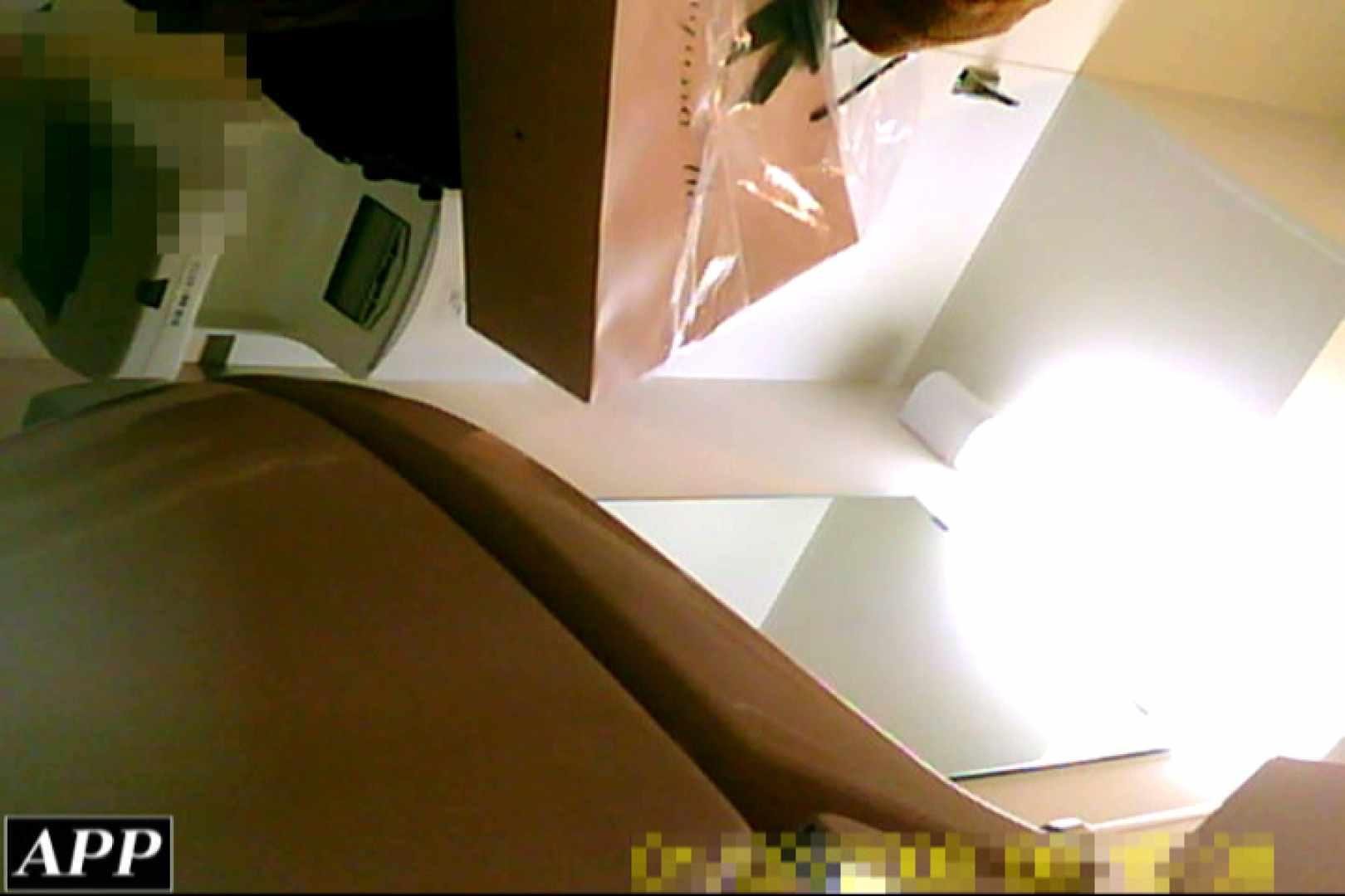 3視点洗面所 vol.01 洗面所のぞき 濡れ場動画紹介 109枚 60