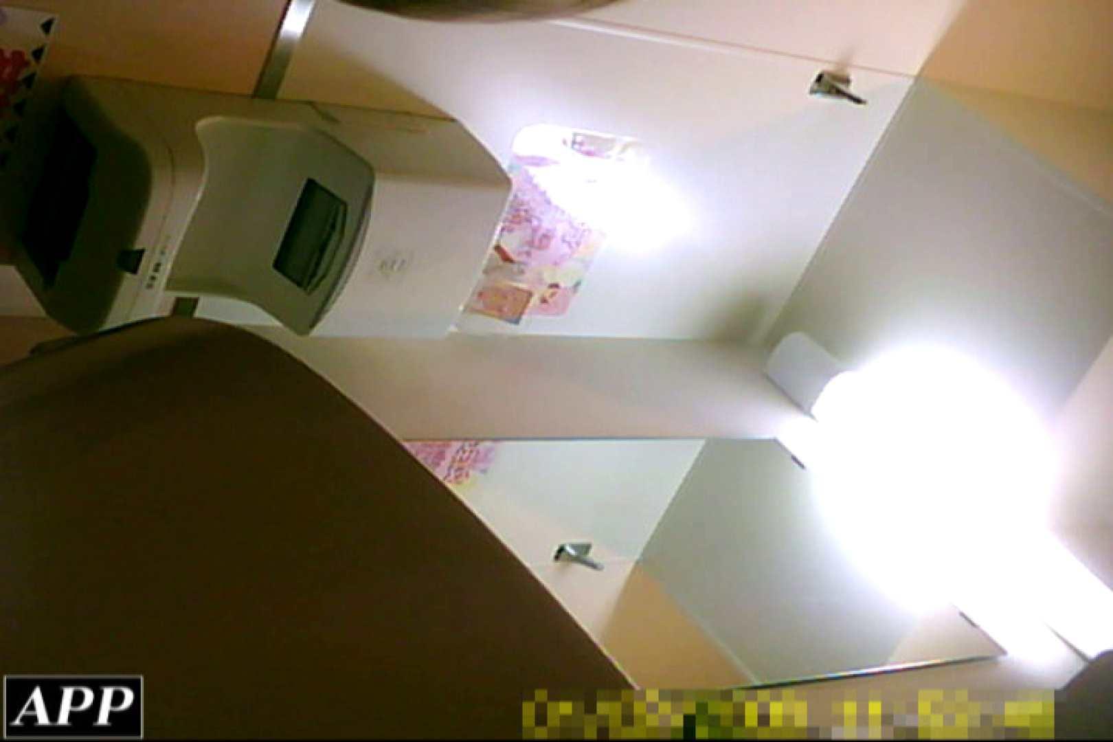 3視点洗面所 vol.08 丸見え AV無料動画キャプチャ 84枚 72