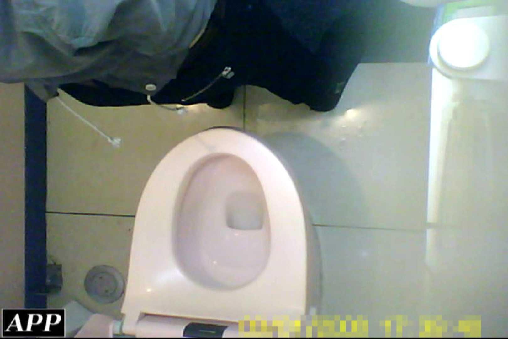 3視点洗面所 vol.18 洗面所のぞき オメコ動画キャプチャ 108枚 9