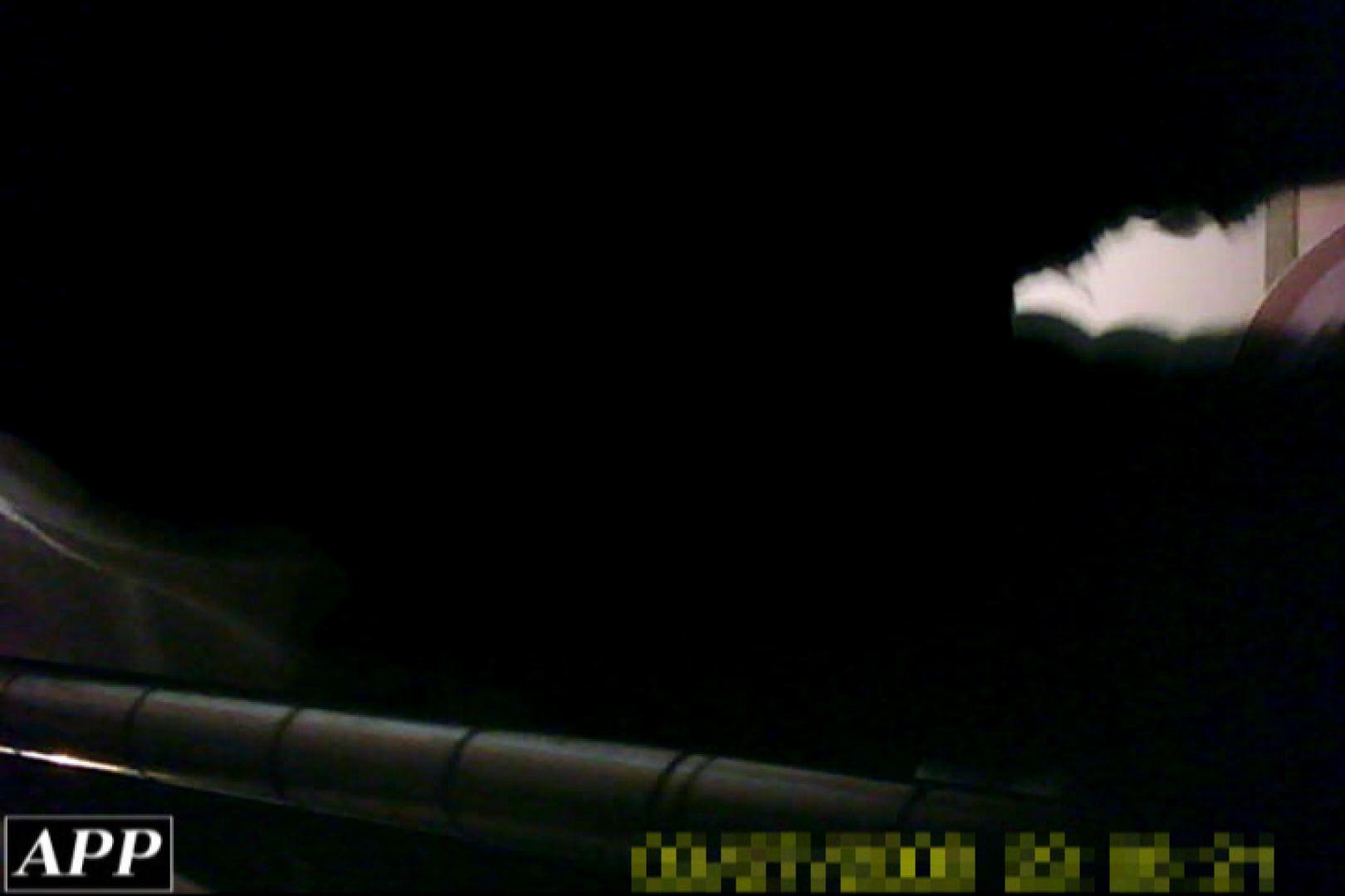 3視点洗面所 vol.18 オマンコ見放題 オマンコ無修正動画無料 108枚 89