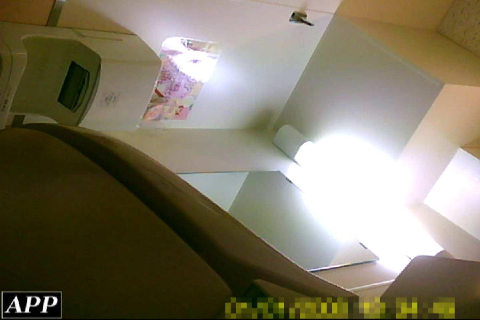 3視点洗面所 vol.20 洗面所のぞき ワレメ動画紹介 109枚 59