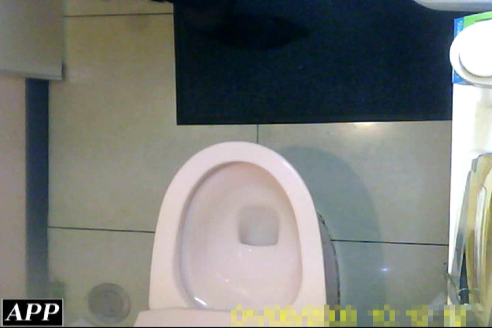 3視点洗面所 vol.21 洗面所のぞき AV動画キャプチャ 89枚 11