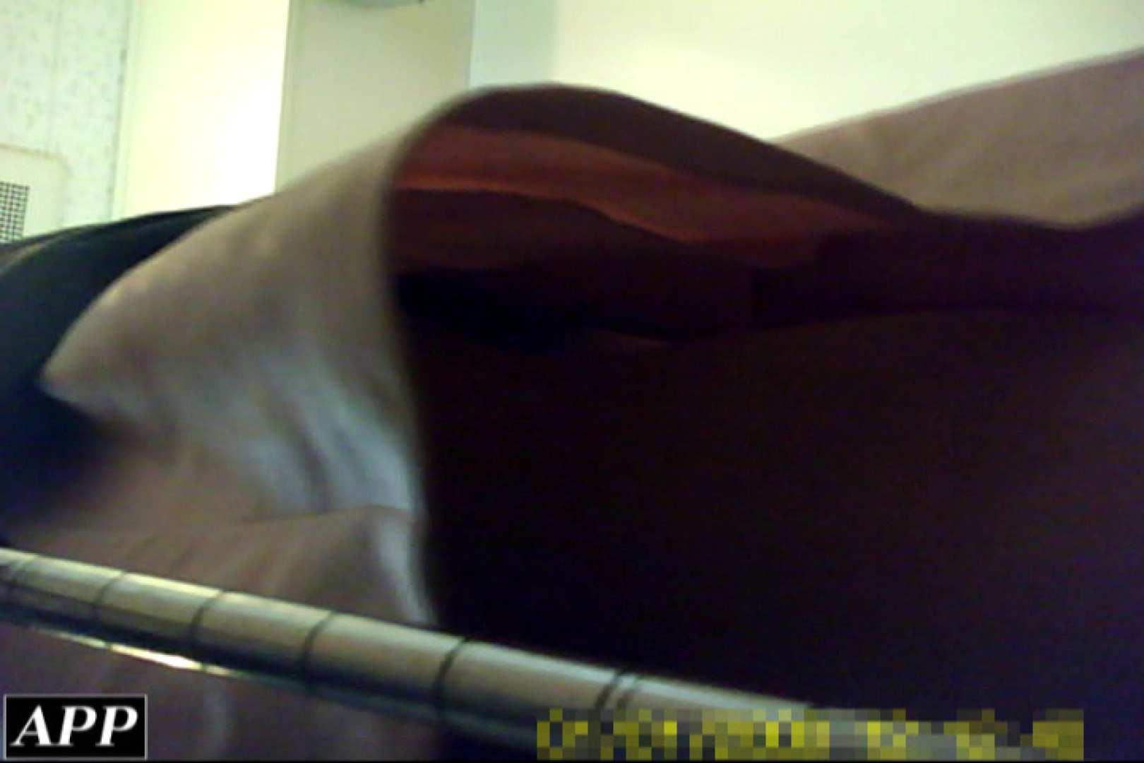 3視点洗面所 vol.21 洗面所のぞき AV動画キャプチャ 89枚 25