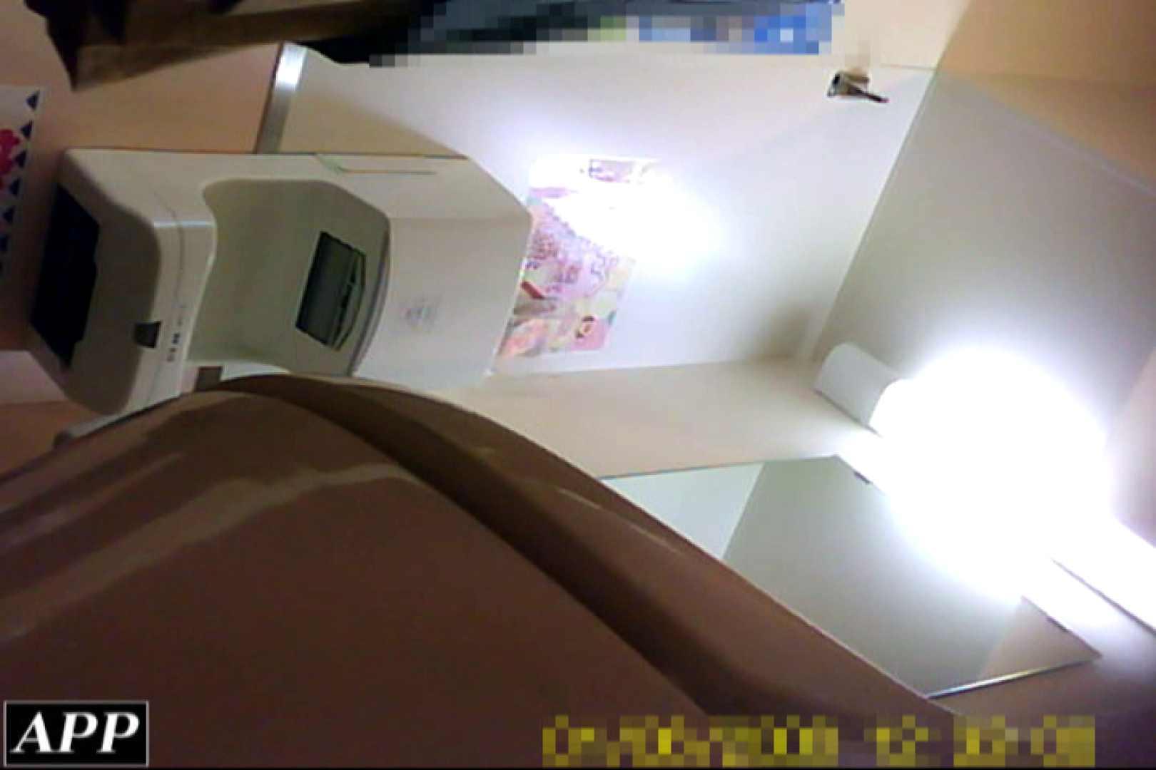 3視点洗面所 vol.24 ギャル達 アダルト動画キャプチャ 90枚 44