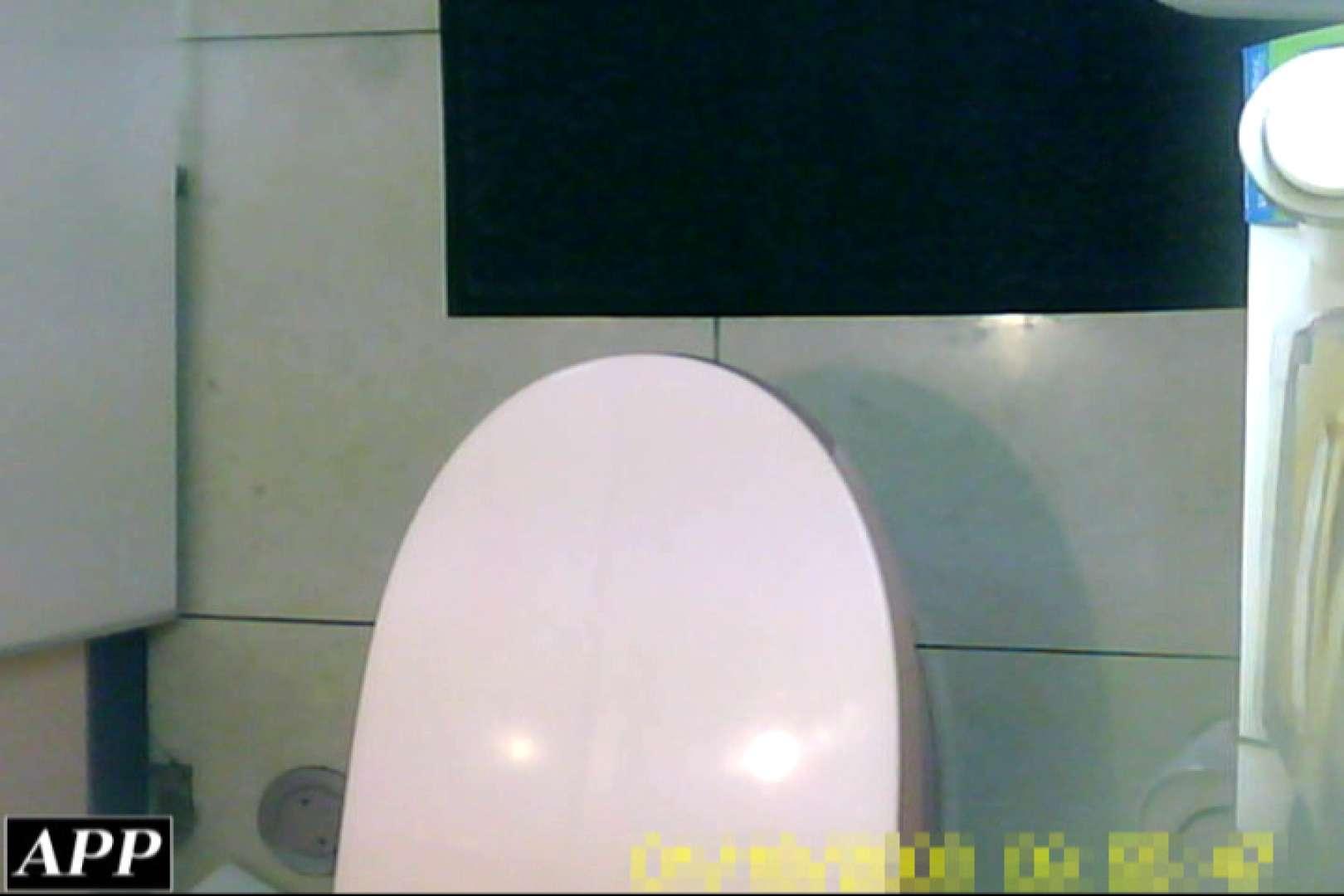 3視点洗面所 vol.24 丸見え AV動画キャプチャ 90枚 45
