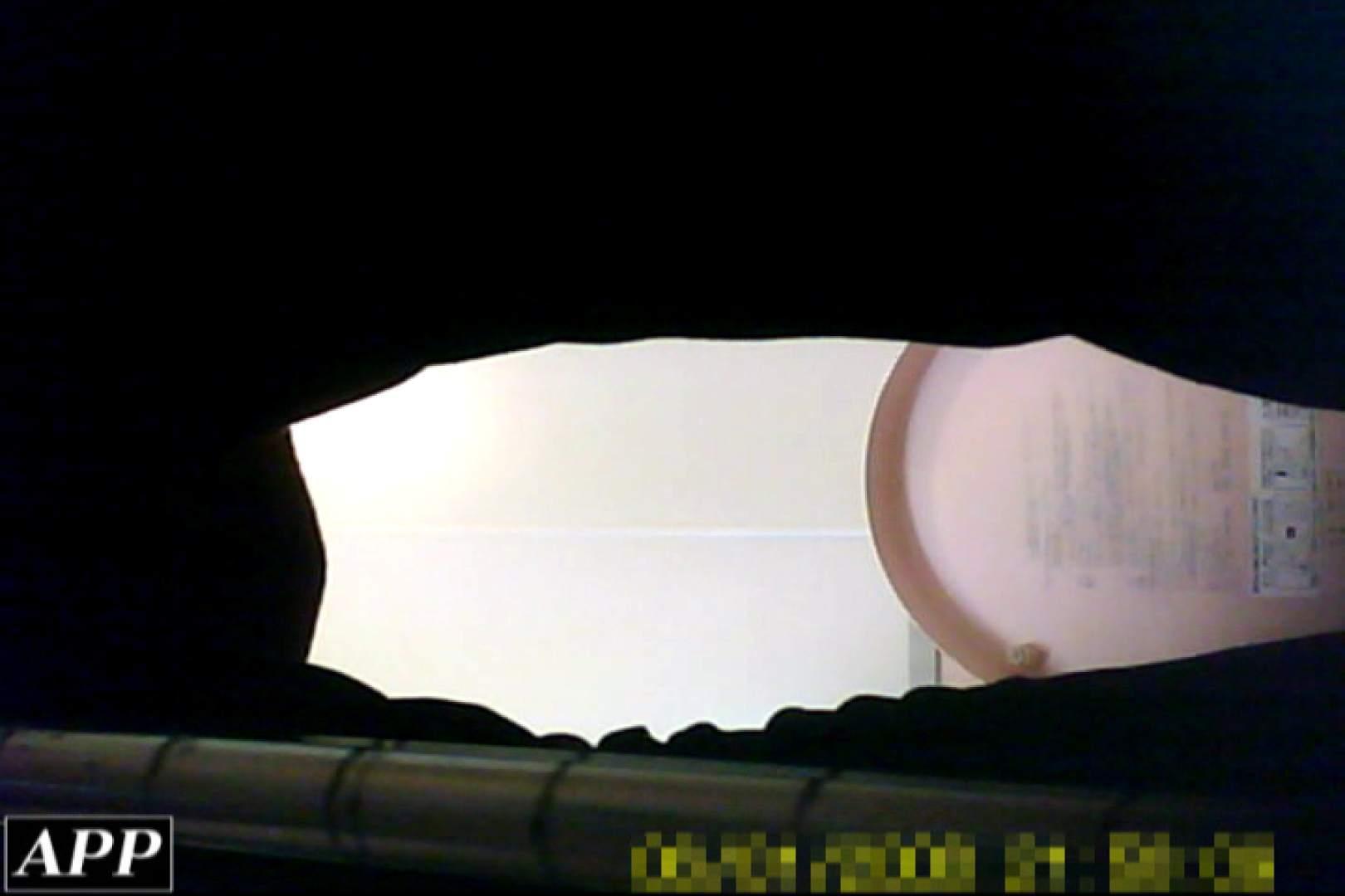 3視点洗面所 vol.31 洗面所のぞき AV無料動画キャプチャ 97枚 38