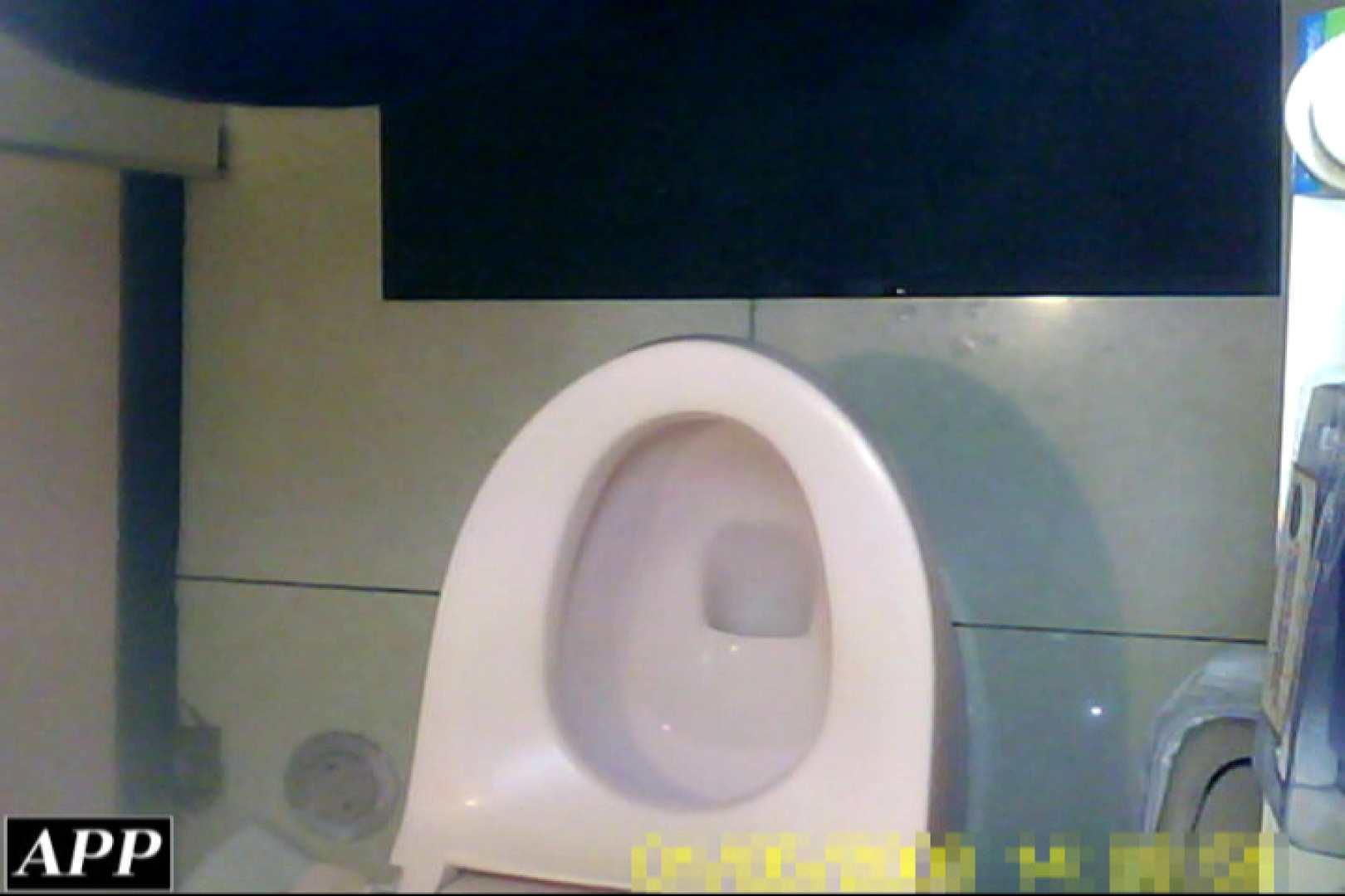 3視点洗面所 vol.34 洗面所のぞき オメコ動画キャプチャ 97枚 24