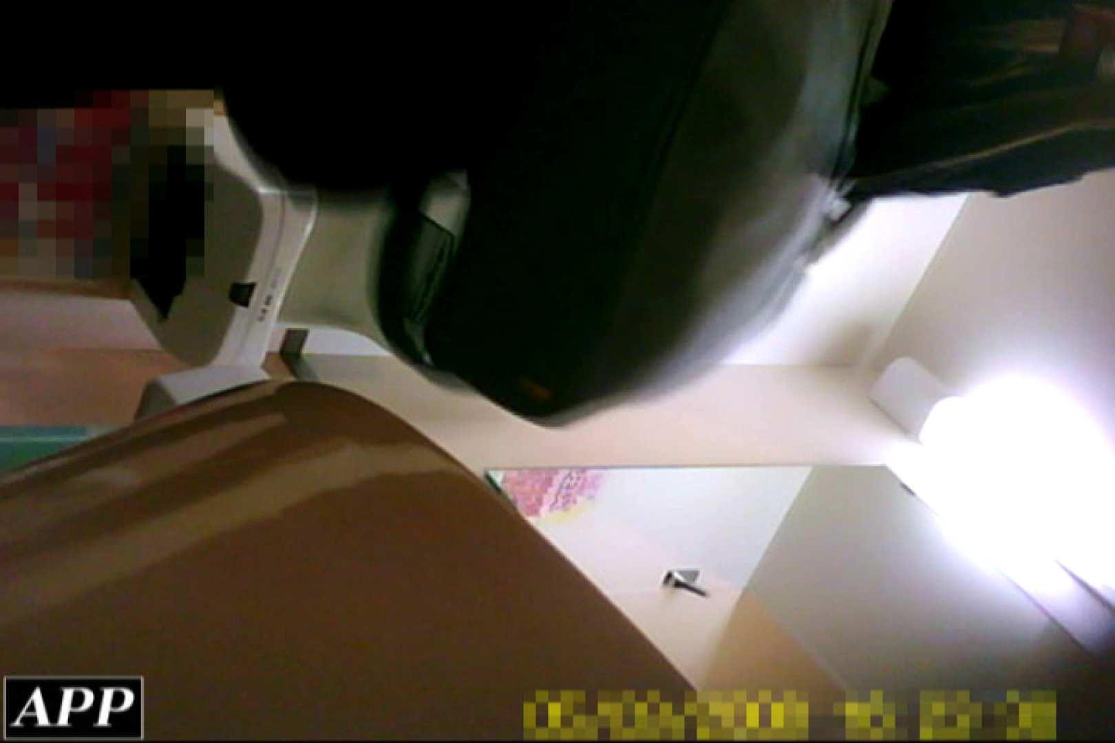 3視点洗面所 vol.34 洗面所のぞき オメコ動画キャプチャ 97枚 31
