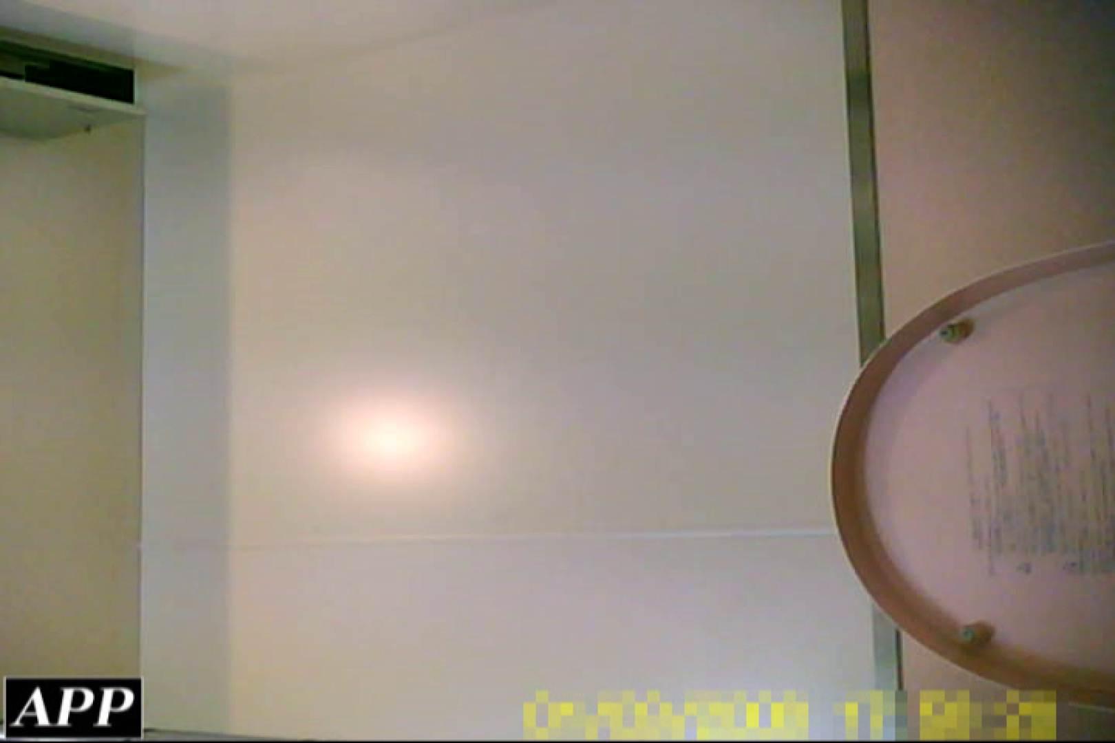 3視点洗面所 vol.34 洗面所のぞき オメコ動画キャプチャ 97枚 66