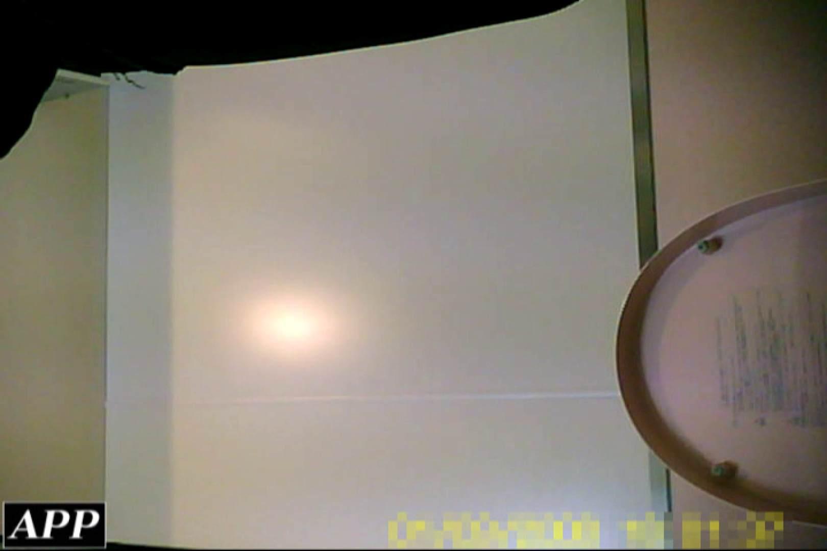 3視点洗面所 vol.35 オマンコ見放題 オマンコ無修正動画無料 84枚 5