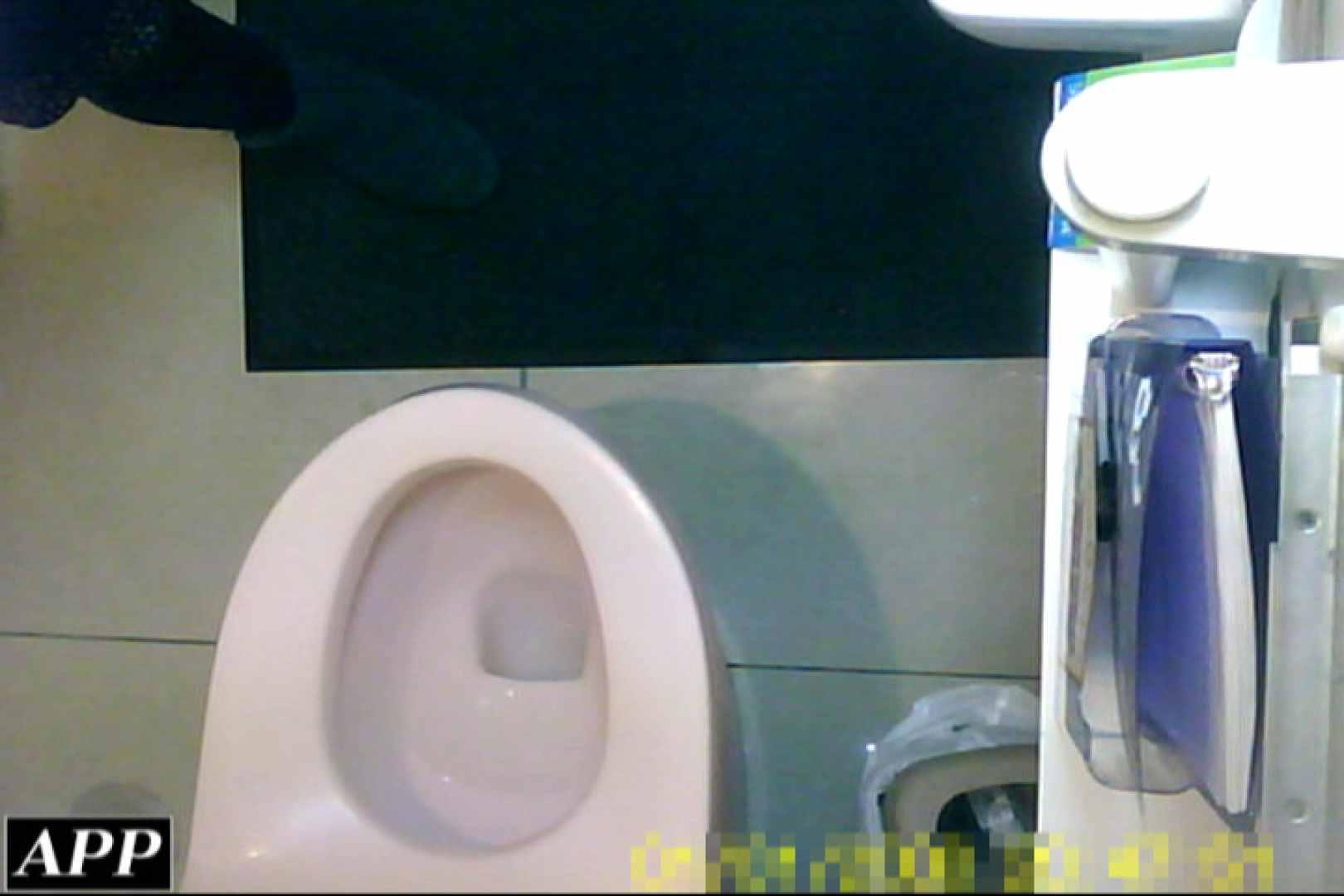 3視点洗面所 vol.35 洗面所のぞき | 丸見え  84枚 64