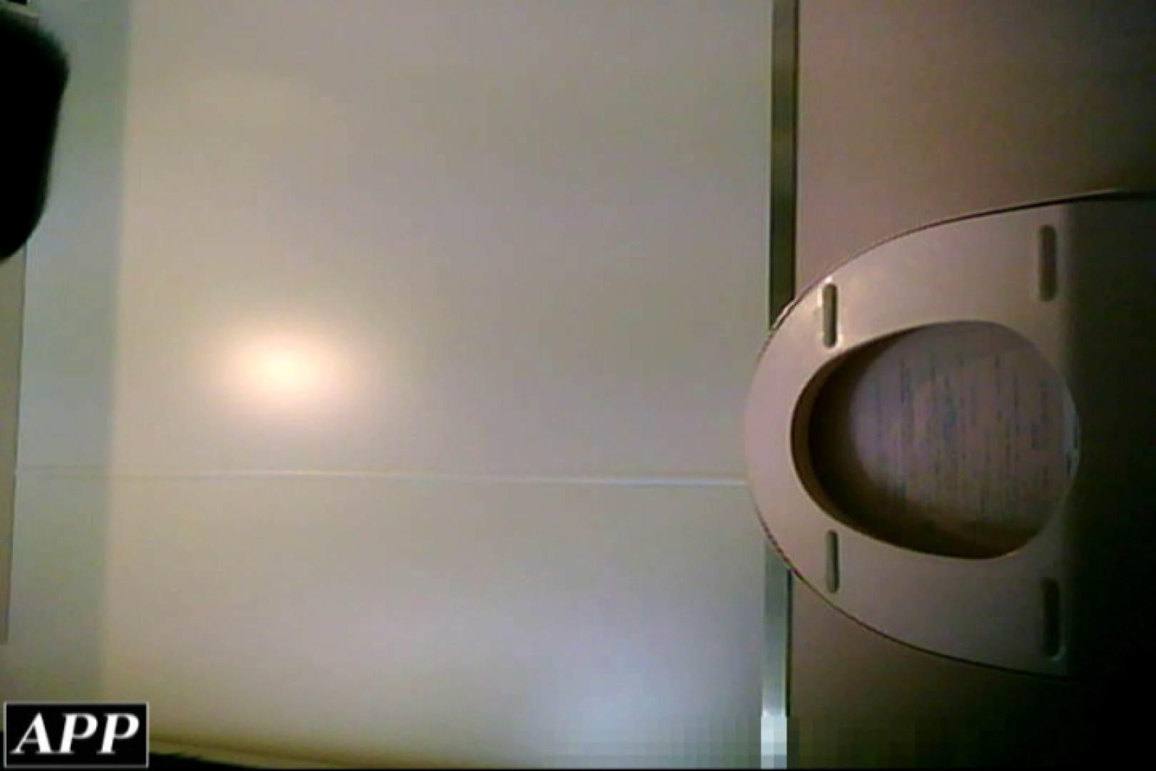 3視点洗面所 vol.36 洗面所のぞき スケベ動画紹介 111枚 44