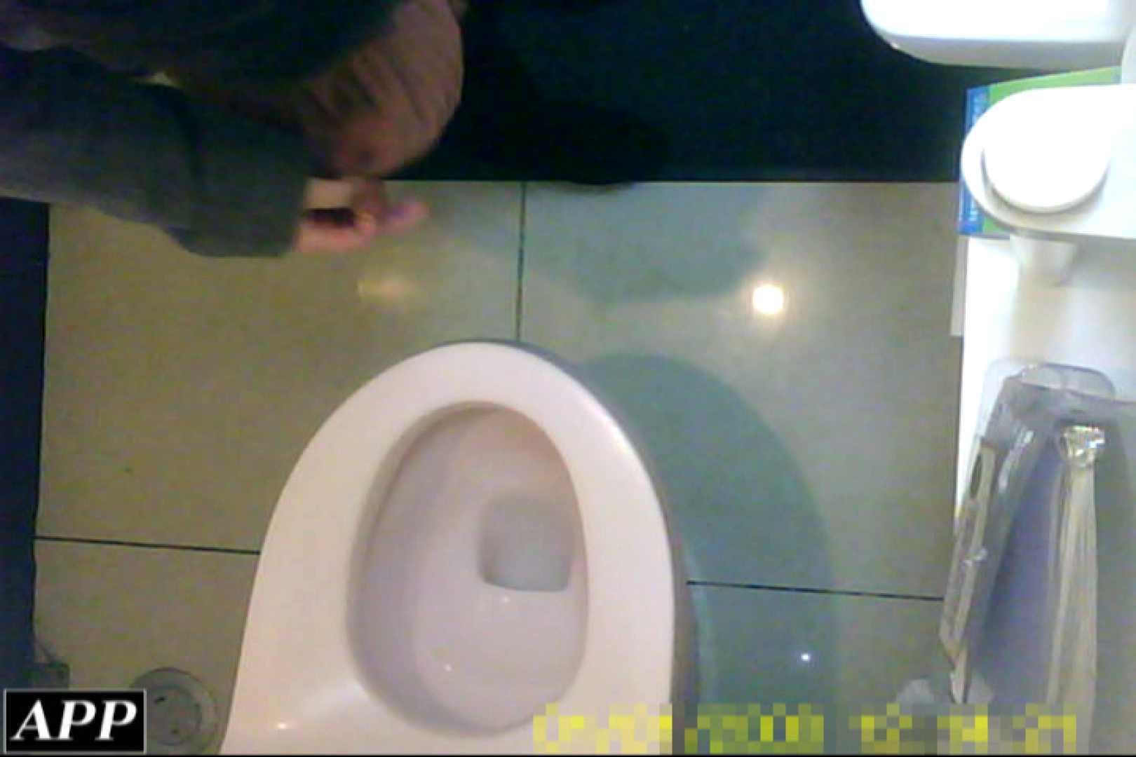 3視点洗面所 vol.38 洗面所のぞき エロ画像 107枚 80