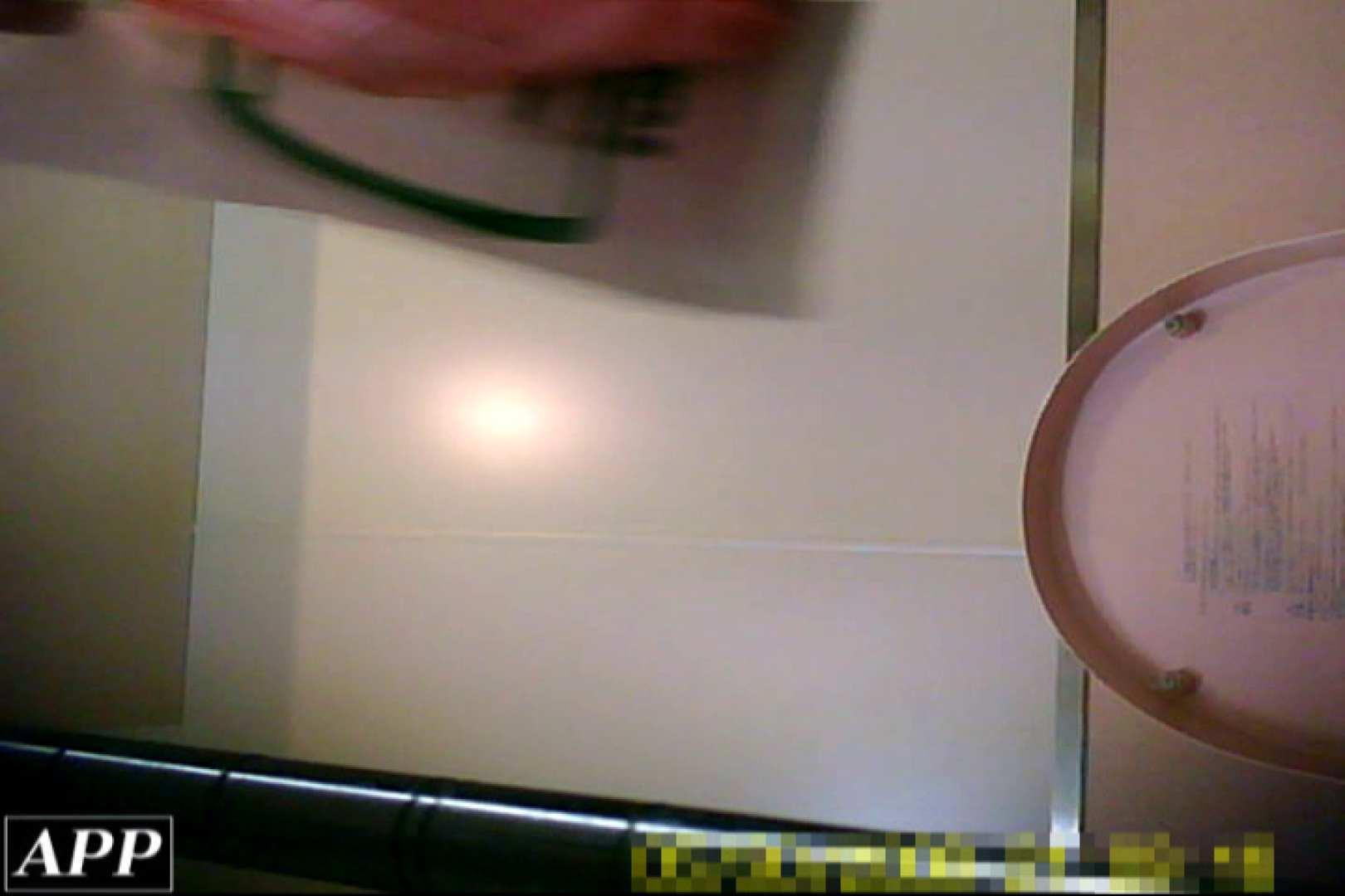 3視点洗面所 vol.38 洗面所のぞき エロ画像 107枚 87