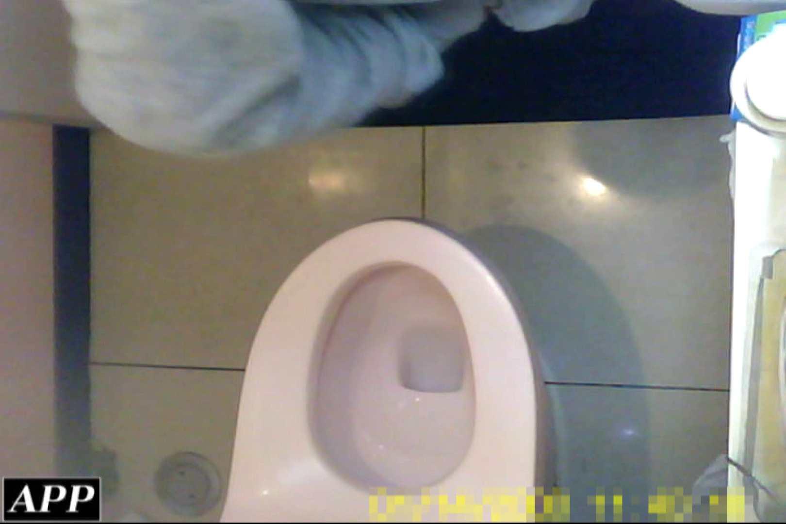 トイレ盗撮|3視点洗面所 vol.52|怪盗ジョーカー