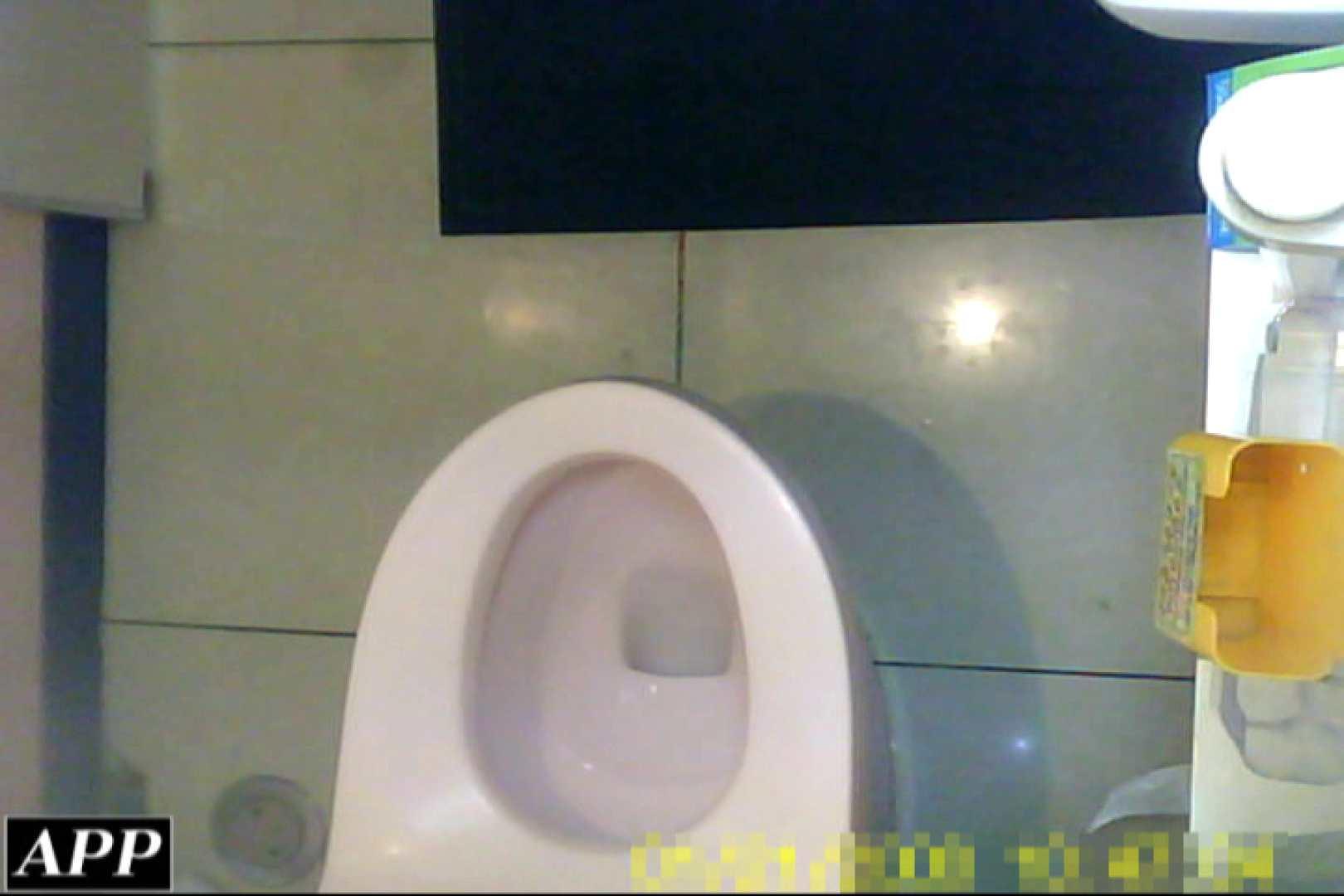 3視点洗面所 vol.54 ギャル達 | 洗面所のぞき  103枚 92