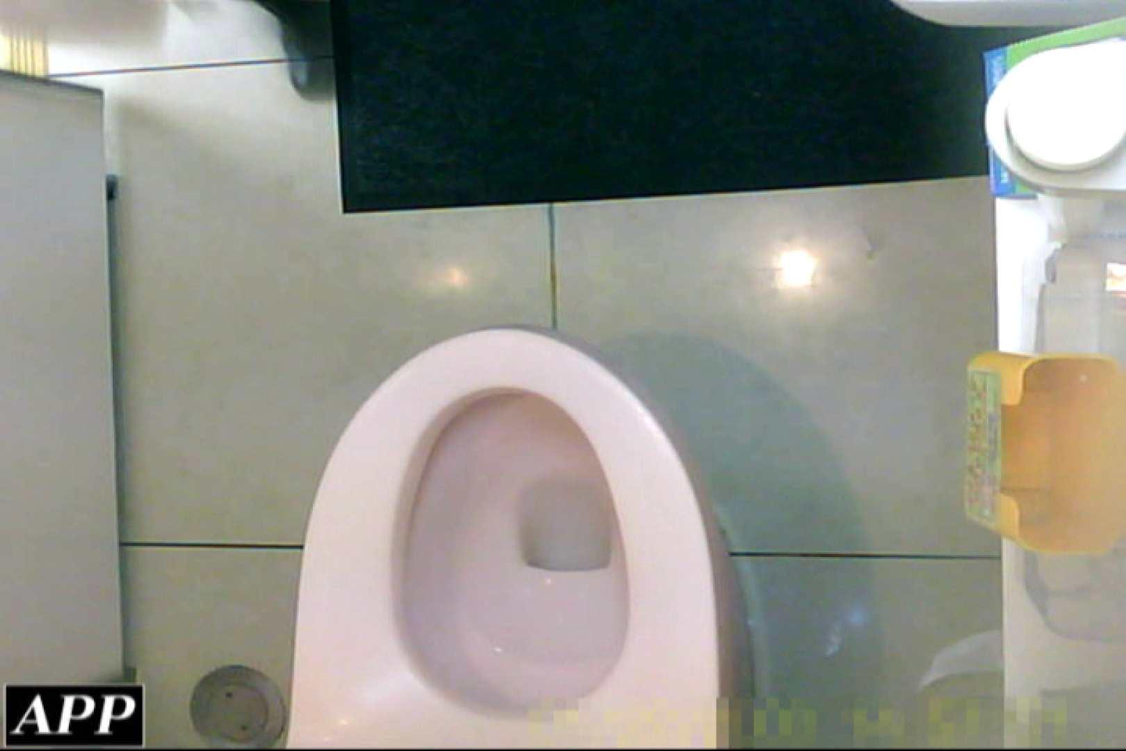 3視点洗面所 vol.56 マンコ | 盗撮編  110枚 15
