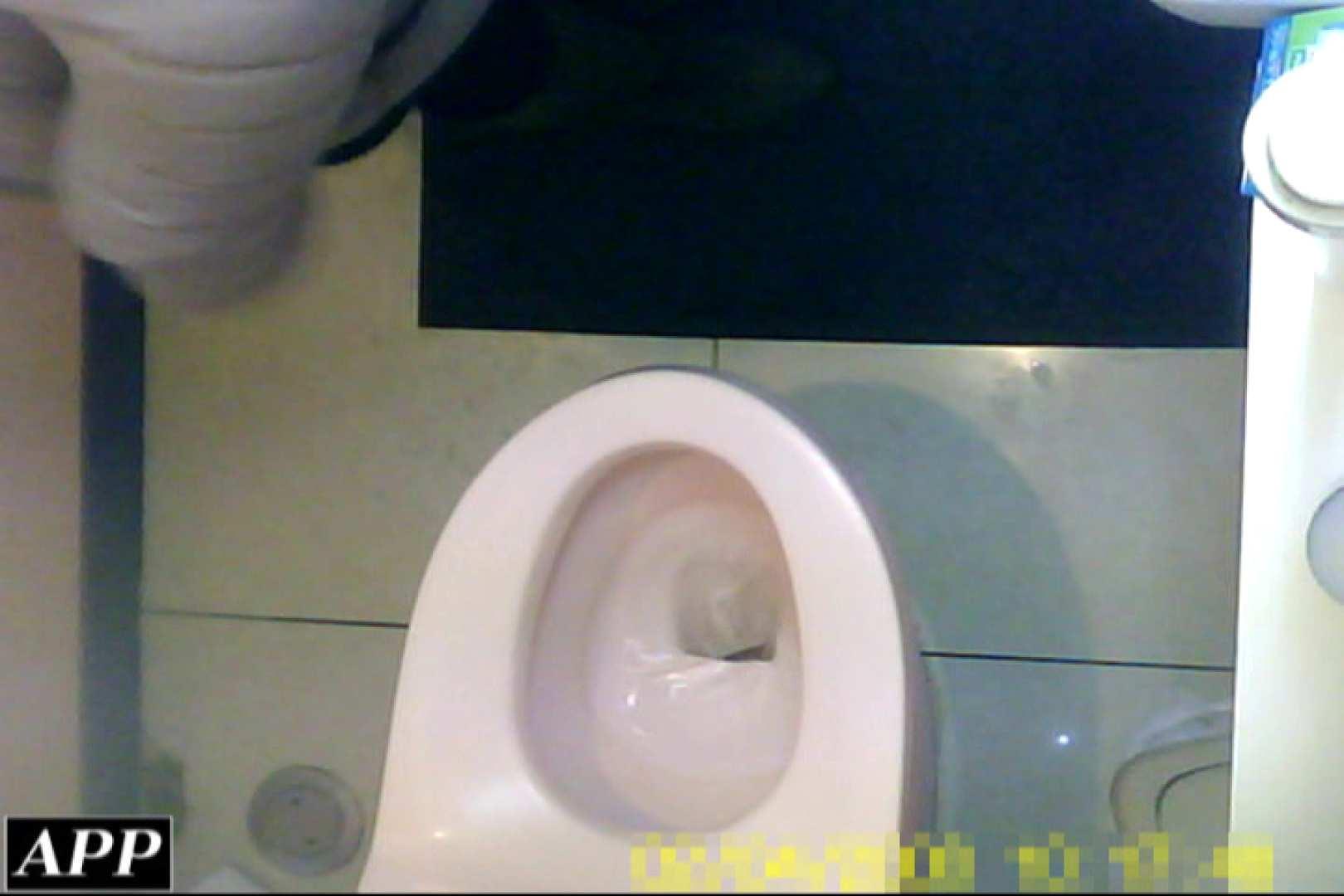 3視点洗面所 vol.58 洗面所のぞき アダルト動画キャプチャ 79枚 31