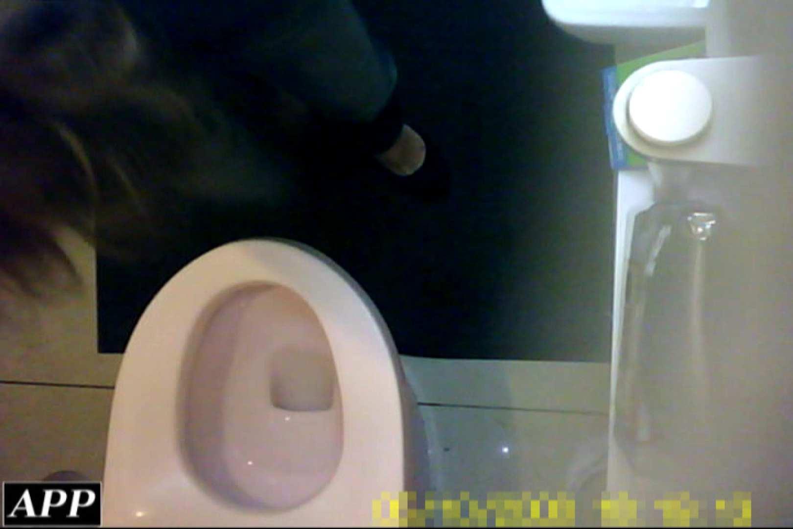 3視点洗面所 vol.59 洗面所のぞき ワレメ動画紹介 91枚 31
