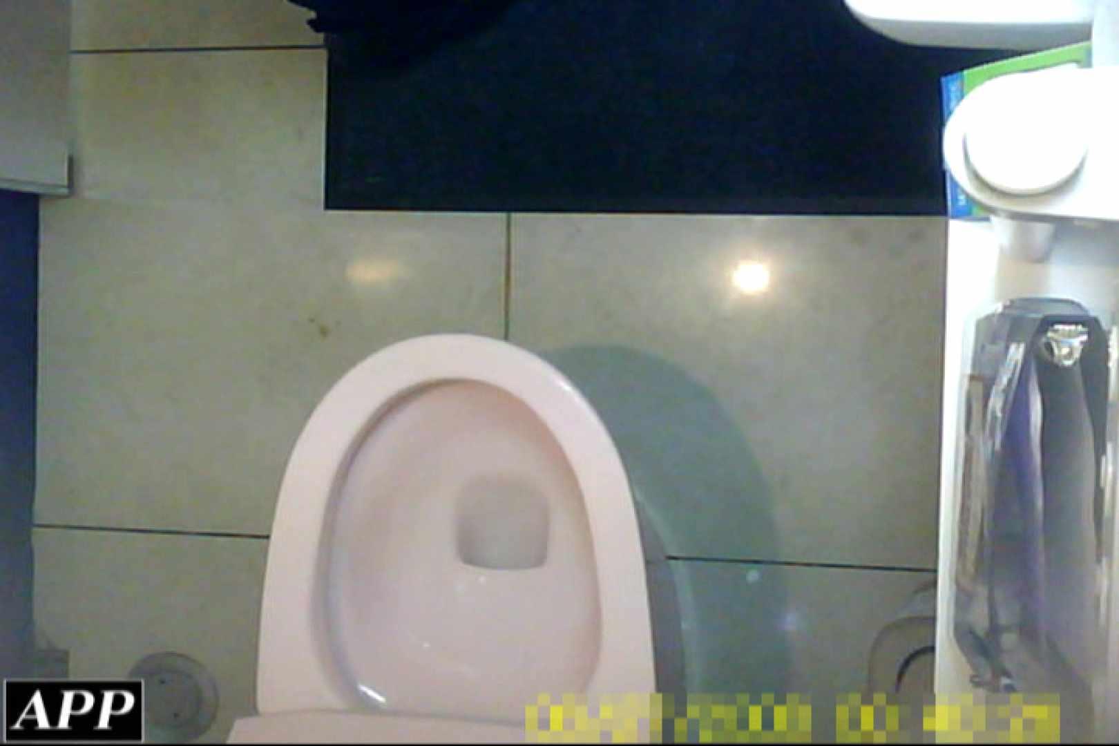 3視点洗面所 vol.68 丸見え   洗面所のぞき  110枚 43