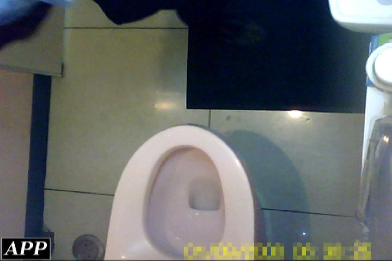 3視点洗面所 vol.72 ギャル達 | 肛門プレイ  104枚 50