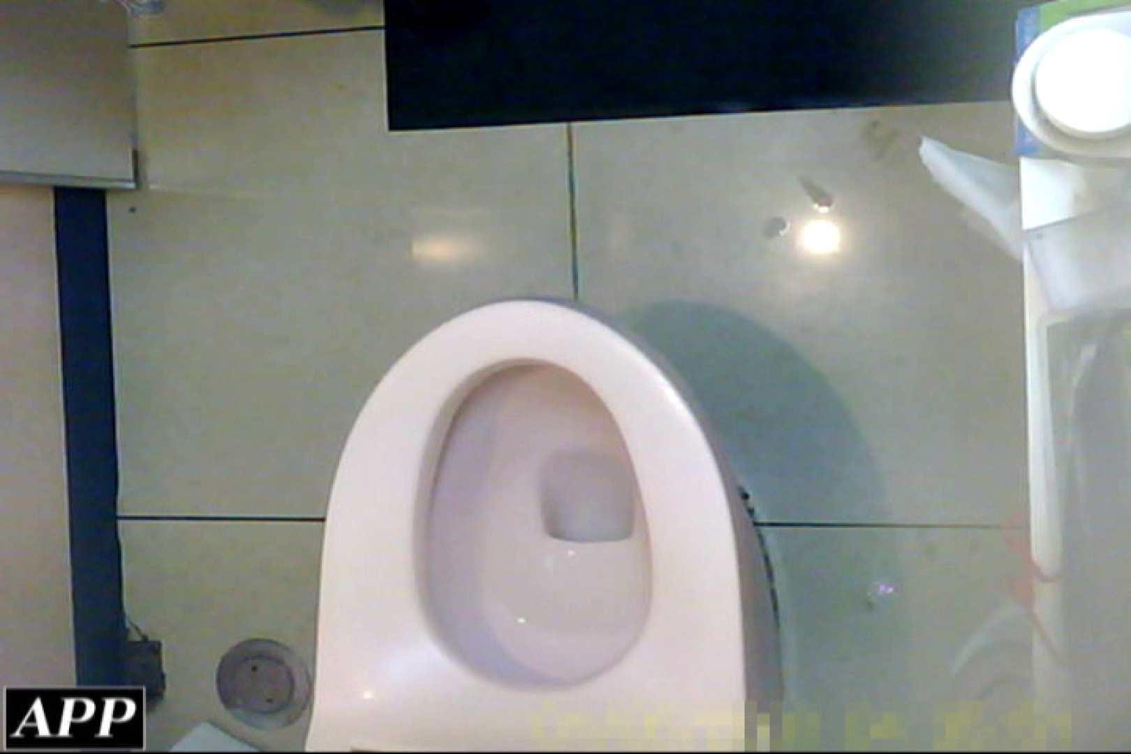 3視点洗面所 vol.92 洗面所のぞき アダルト動画キャプチャ 90枚 11