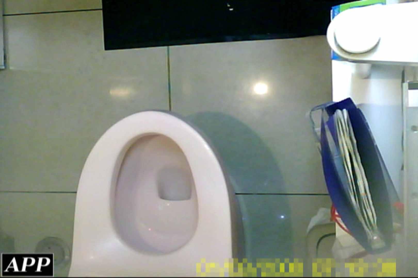 3視点洗面所 vol.97 マンコ オマンコ動画キャプチャ 76枚 12