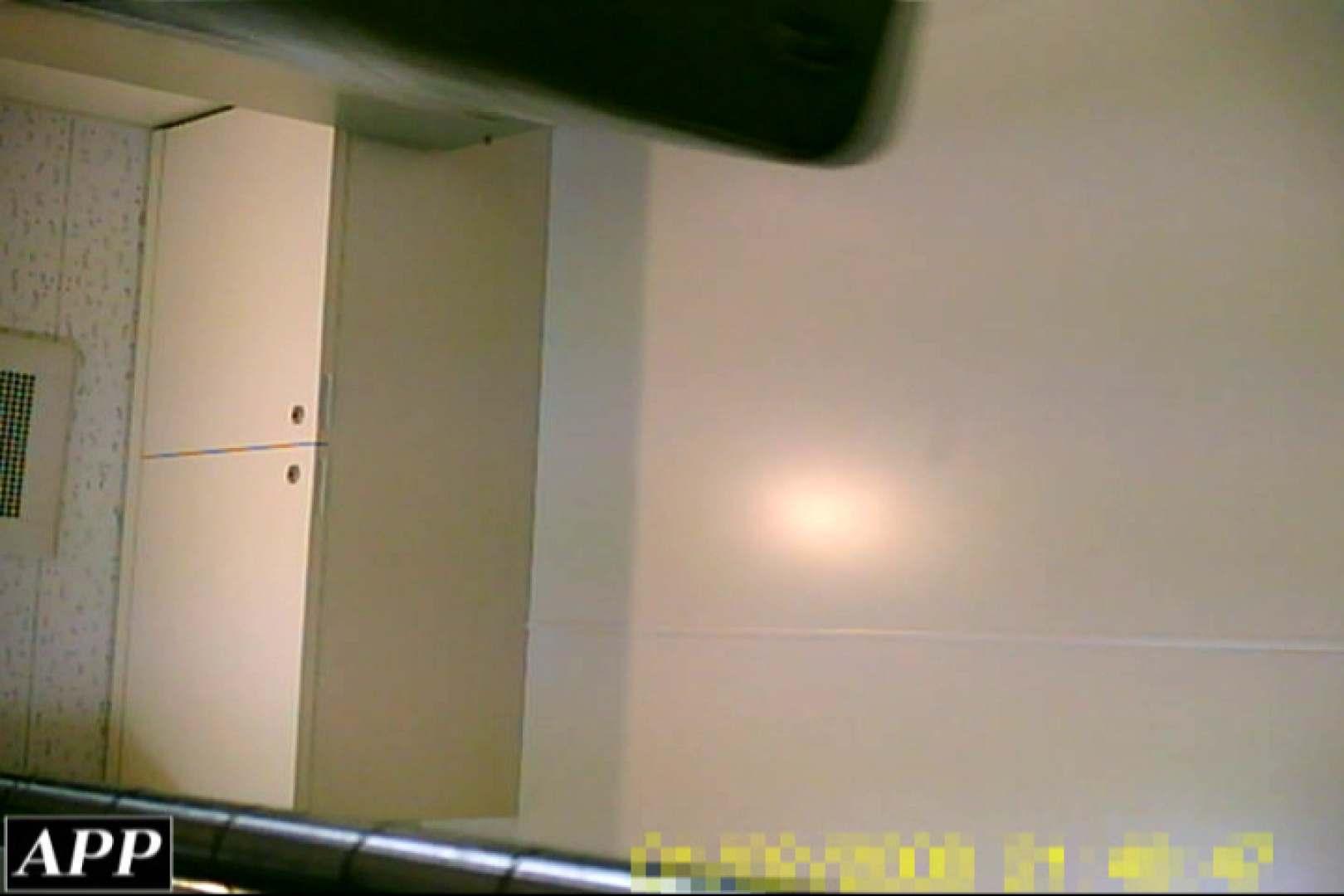 3視点洗面所 vol.101 洗面所のぞき   マンコ  107枚 57