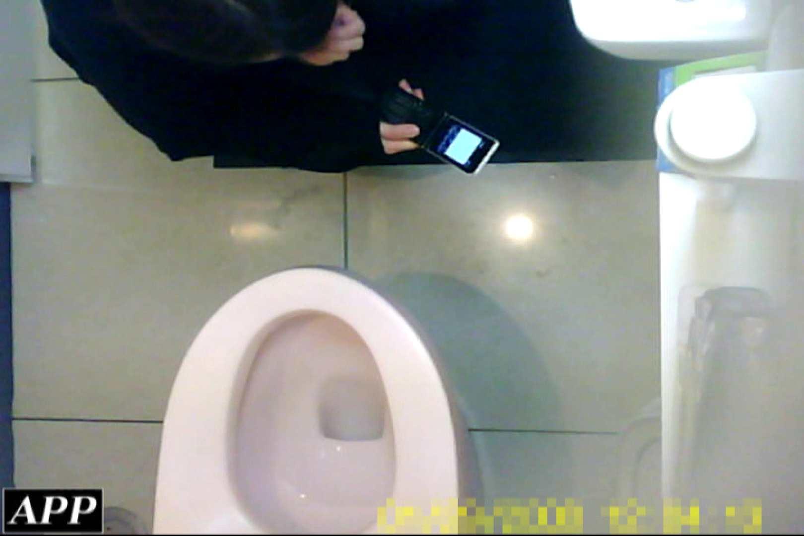 3視点洗面所 vol.110 洗面所のぞき AV動画キャプチャ 83枚 66