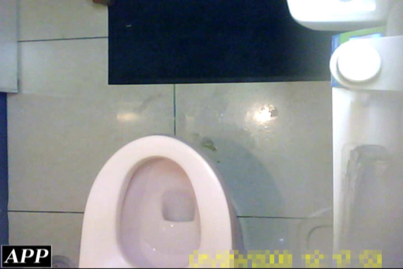 3視点洗面所 vol.111 洗面所のぞき AV動画キャプチャ 82枚 39