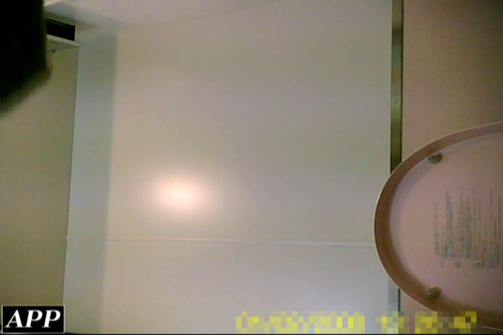 3視点洗面所 vol.117 マンコ オメコ動画キャプチャ 95枚 62