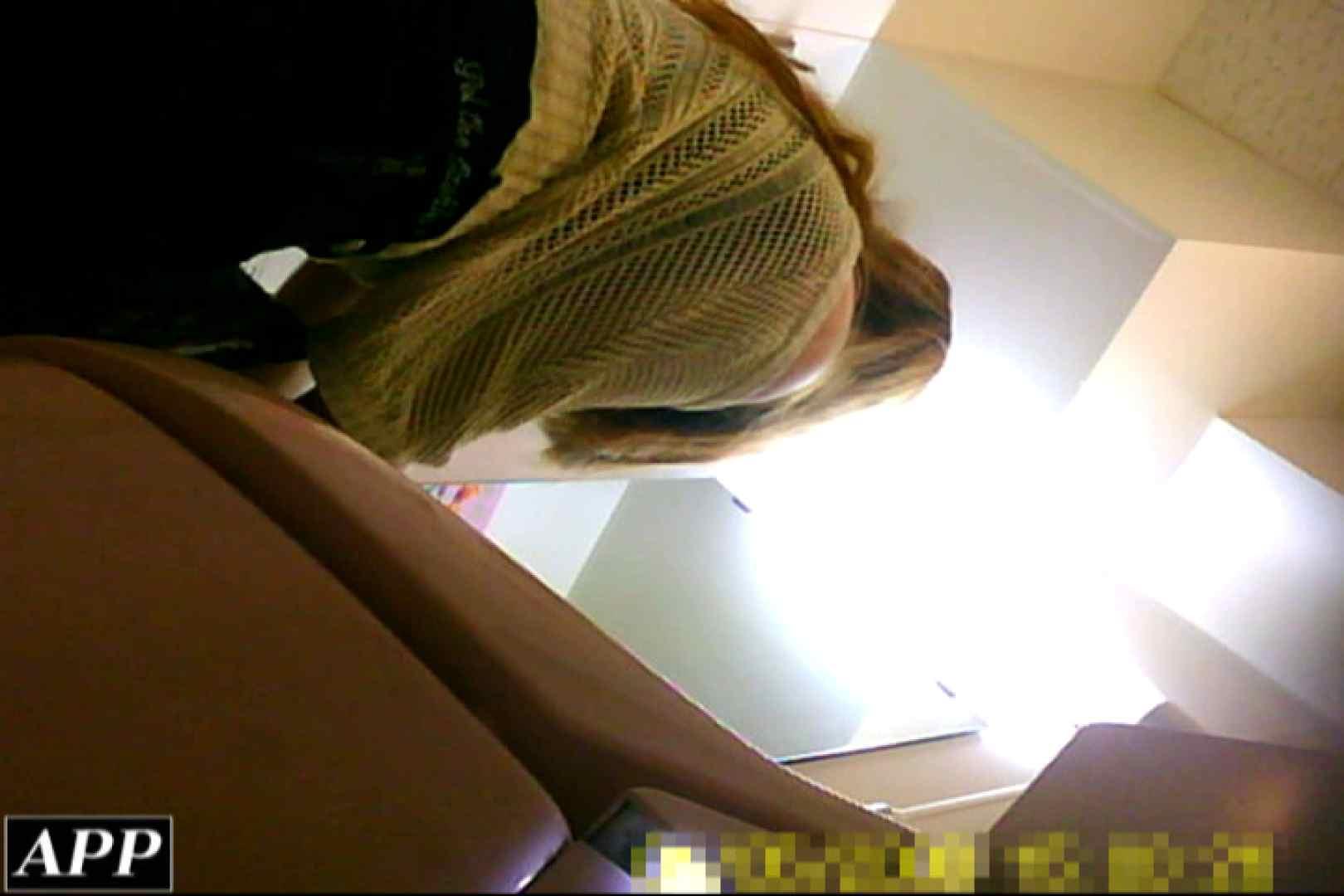 3視点洗面所 vol.117 洗面所のぞき アダルト動画キャプチャ 95枚 95