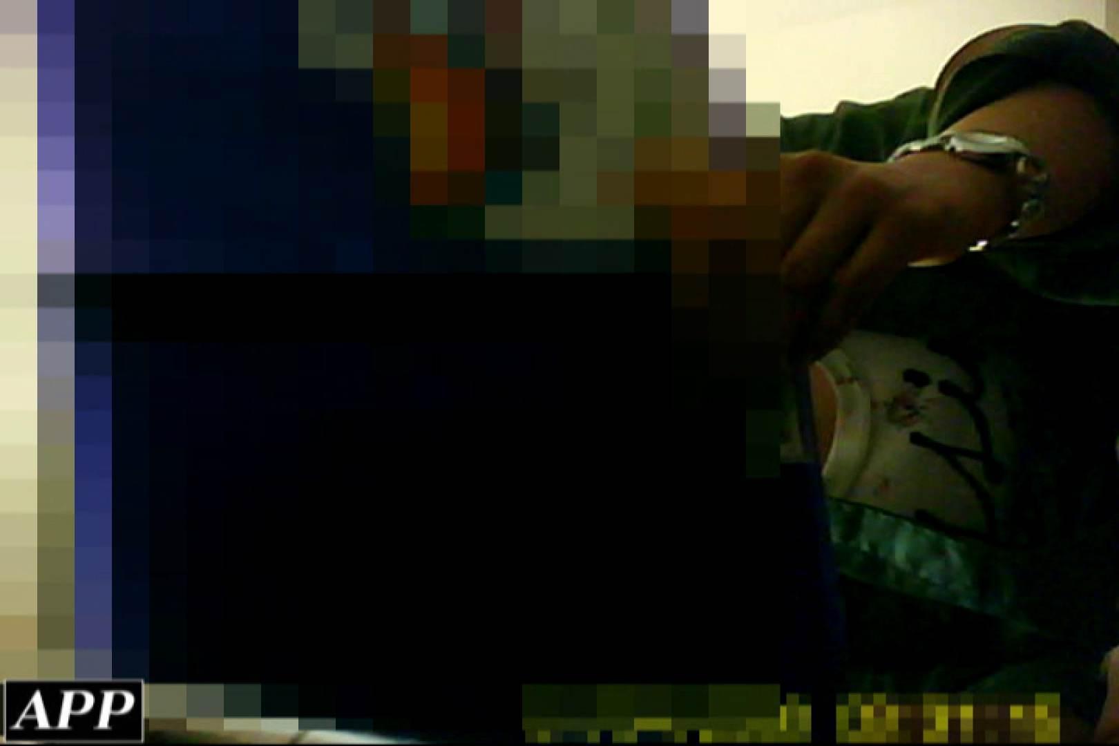 3視点洗面所 vol.118 丸見え AV無料動画キャプチャ 94枚 66