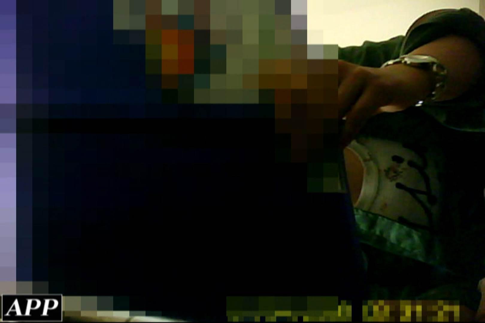 3視点洗面所 vol.118 洗面所のぞき オメコ無修正動画無料 94枚 67