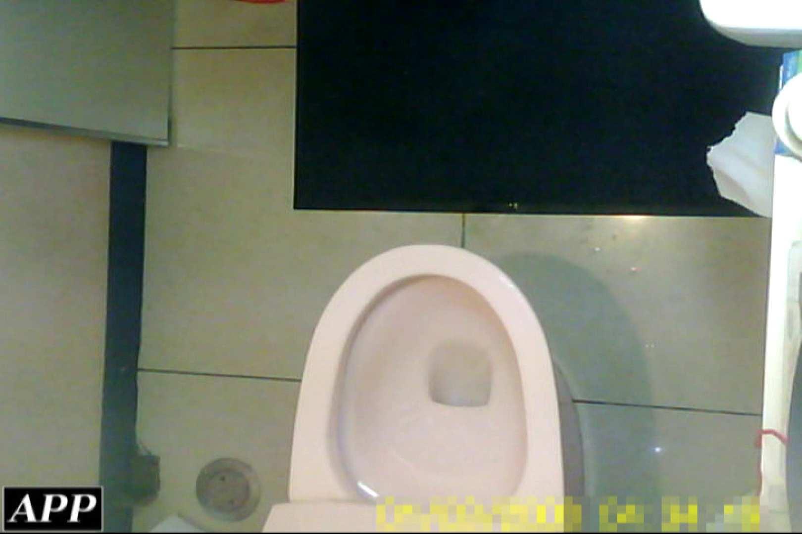 トイレ盗撮|3視点洗面所 vol.119|怪盗ジョーカー
