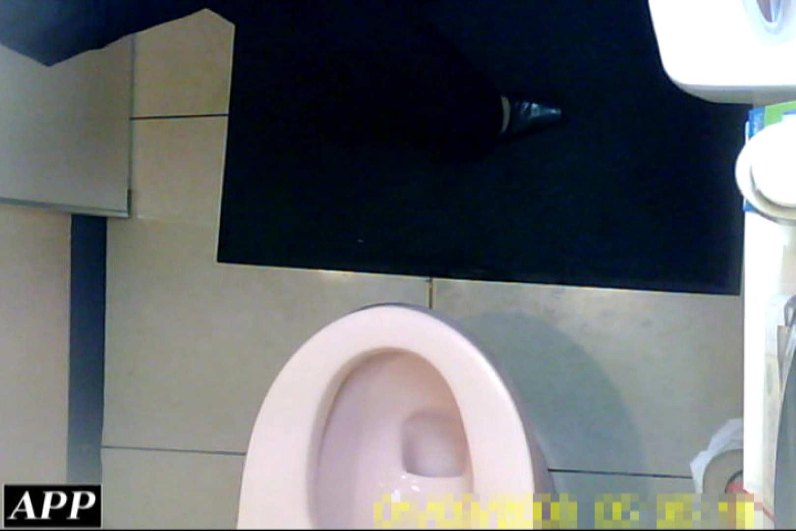 3視点洗面所 vol.120 肛門プレイ | 洗面所のぞき  104枚 92