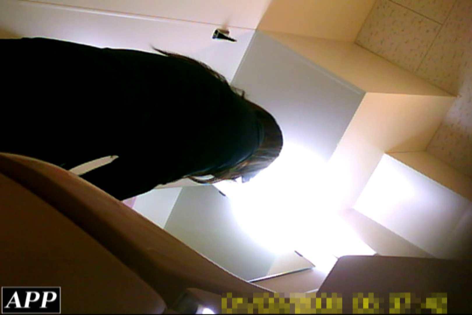 3視点洗面所 vol.121 洗面所のぞき オメコ動画キャプチャ 89枚 10