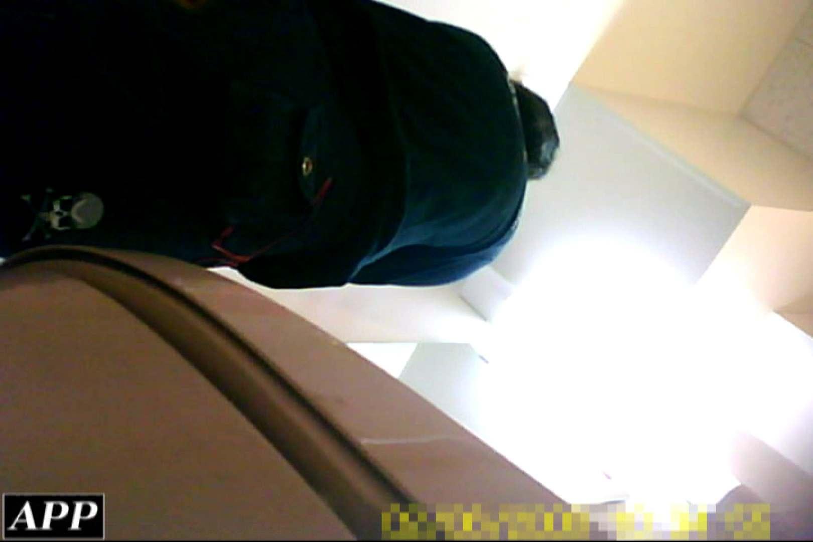 3視点洗面所 vol.121 洗面所のぞき オメコ動画キャプチャ 89枚 66