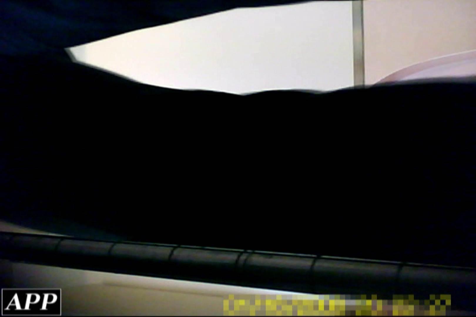 3視点洗面所 vol.121 洗面所のぞき オメコ動画キャプチャ 89枚 87