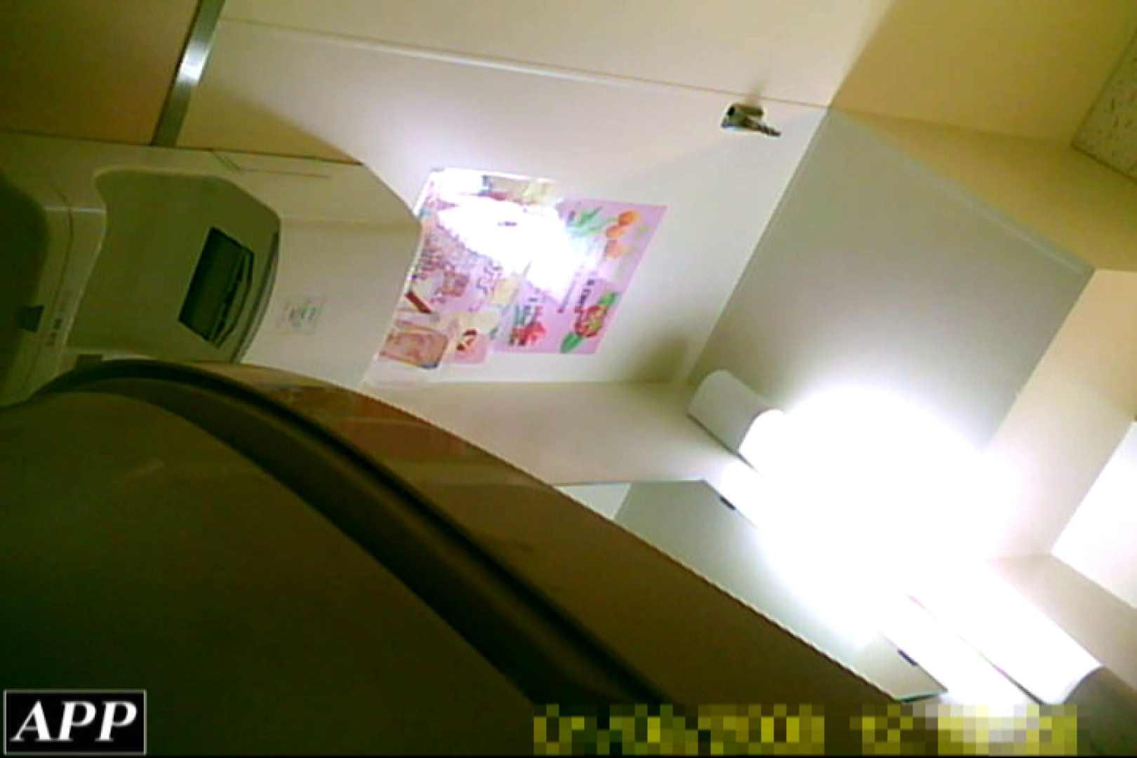 3視点洗面所 vol.123 マンコ オメコ無修正動画無料 95枚 54