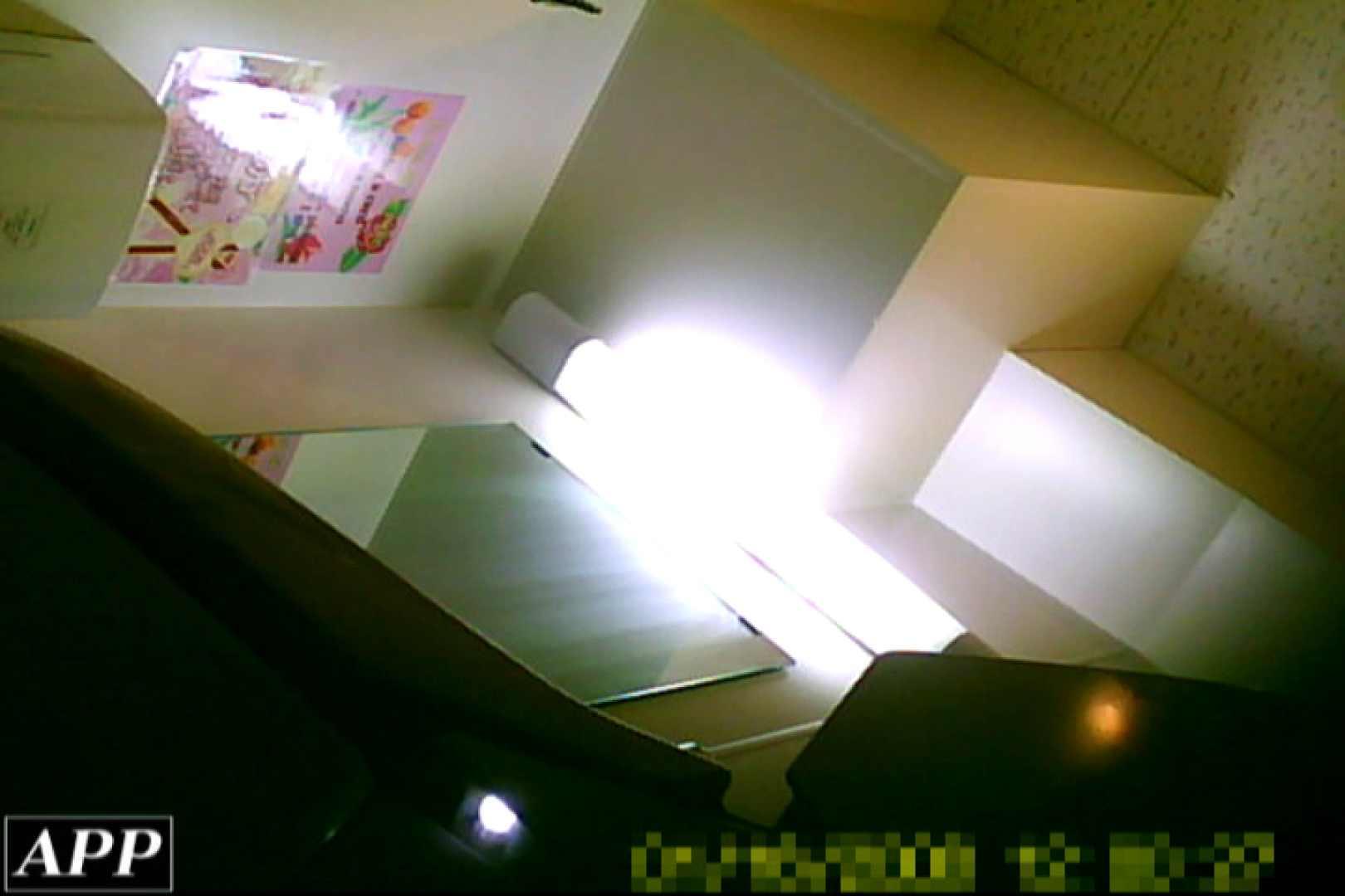 3視点洗面所 vol.128 オマンコ見放題 エロ画像 93枚 31