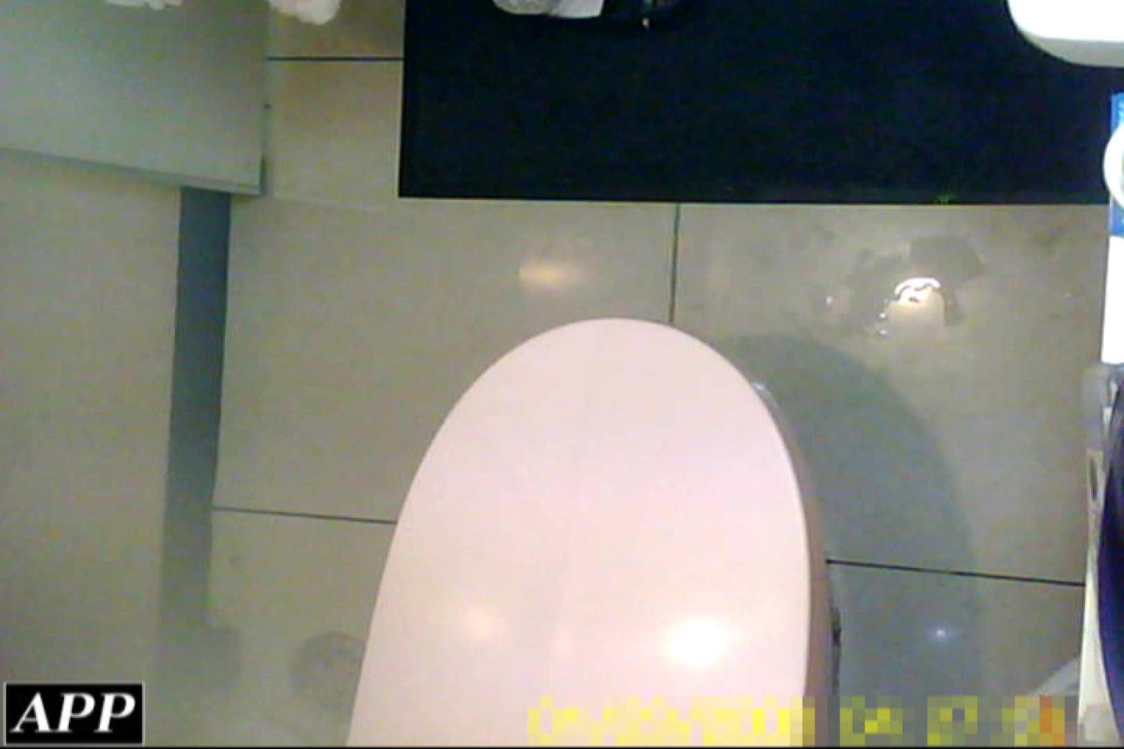 3視点洗面所 vol.130 洗面所のぞき われめAV動画紹介 86枚 45