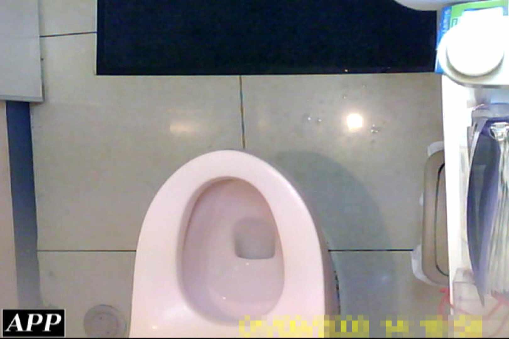 3視点洗面所 vol.131 洗面所のぞき  93枚 42