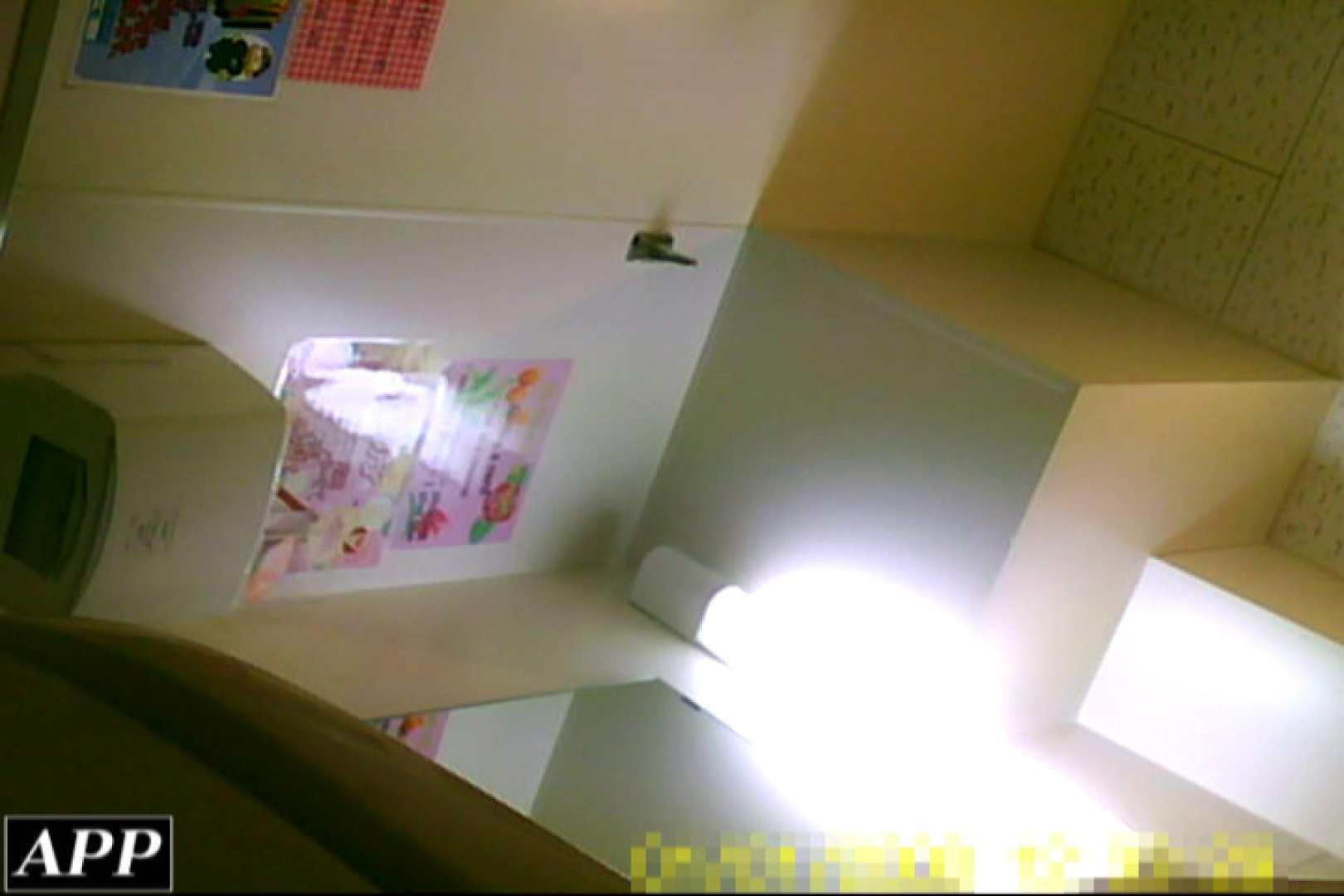 3視点洗面所 vol.139 丸見え オマンコ無修正動画無料 108枚 59