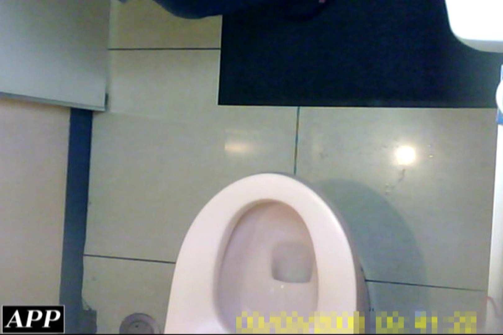 3視点洗面所 vol.139 洗面所のぞき オマンコ動画キャプチャ 108枚 60