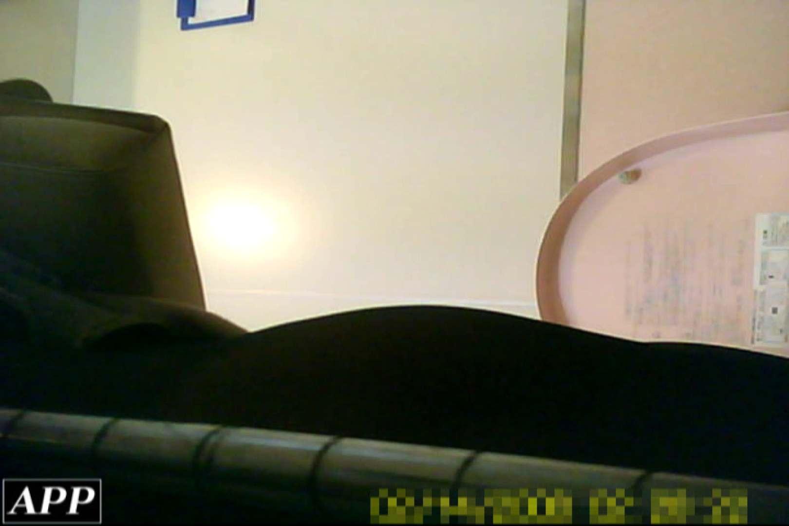 3視点洗面所 vol.140 オマンコ見放題 オマンコ動画キャプチャ 93枚 89