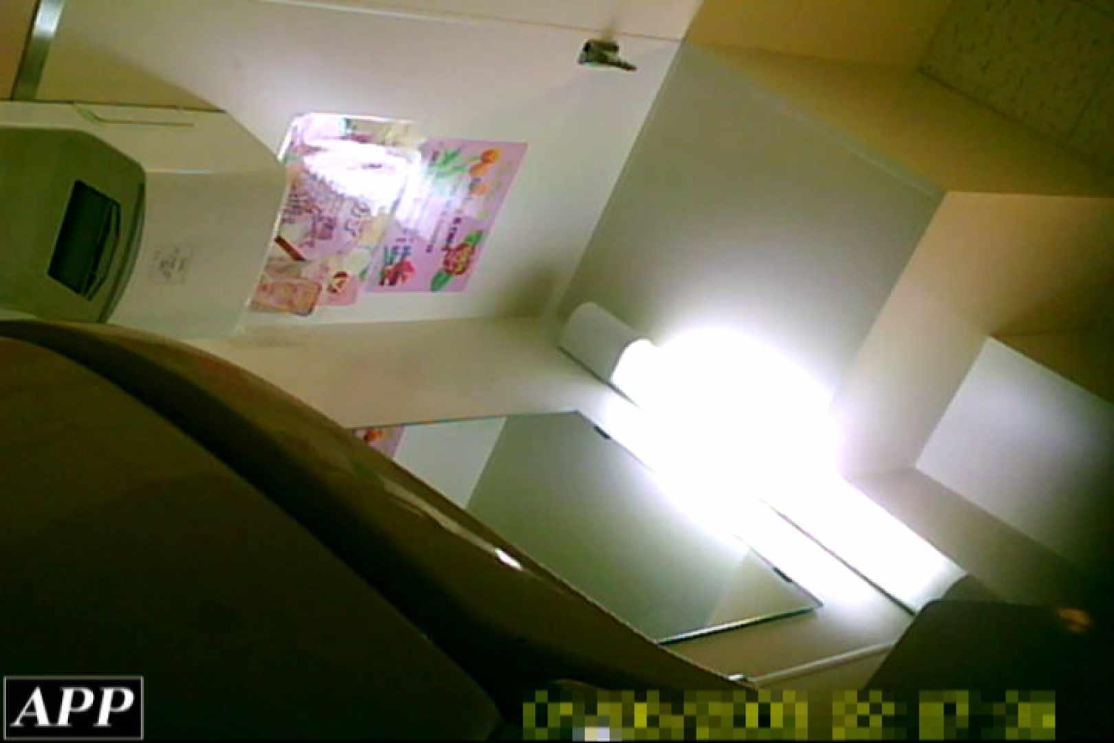 3視点洗面所 vol.141 丸見え オメコ動画キャプチャ 80枚 9