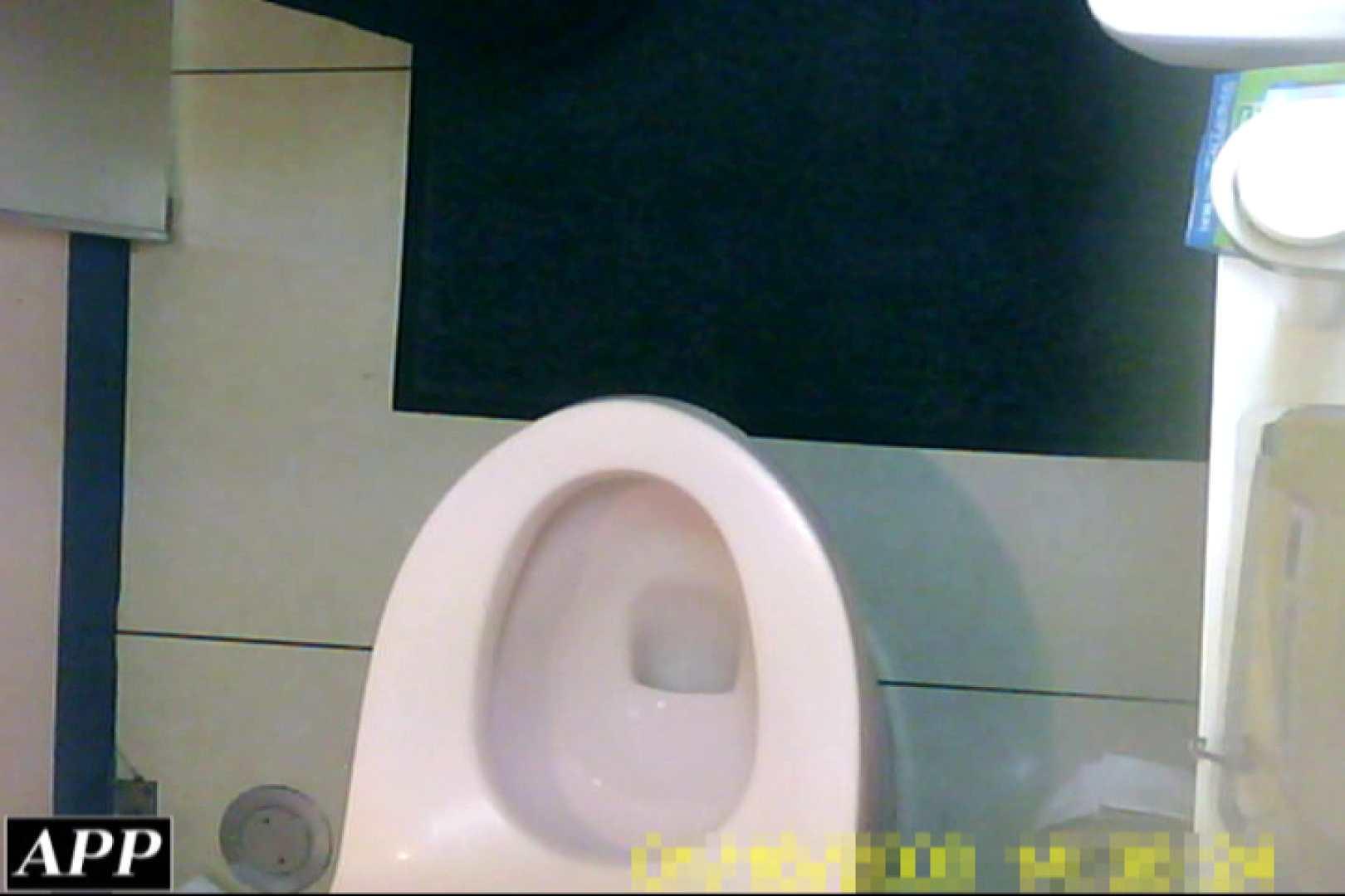3視点洗面所 vol.143 マンコ エロ画像 77枚 5